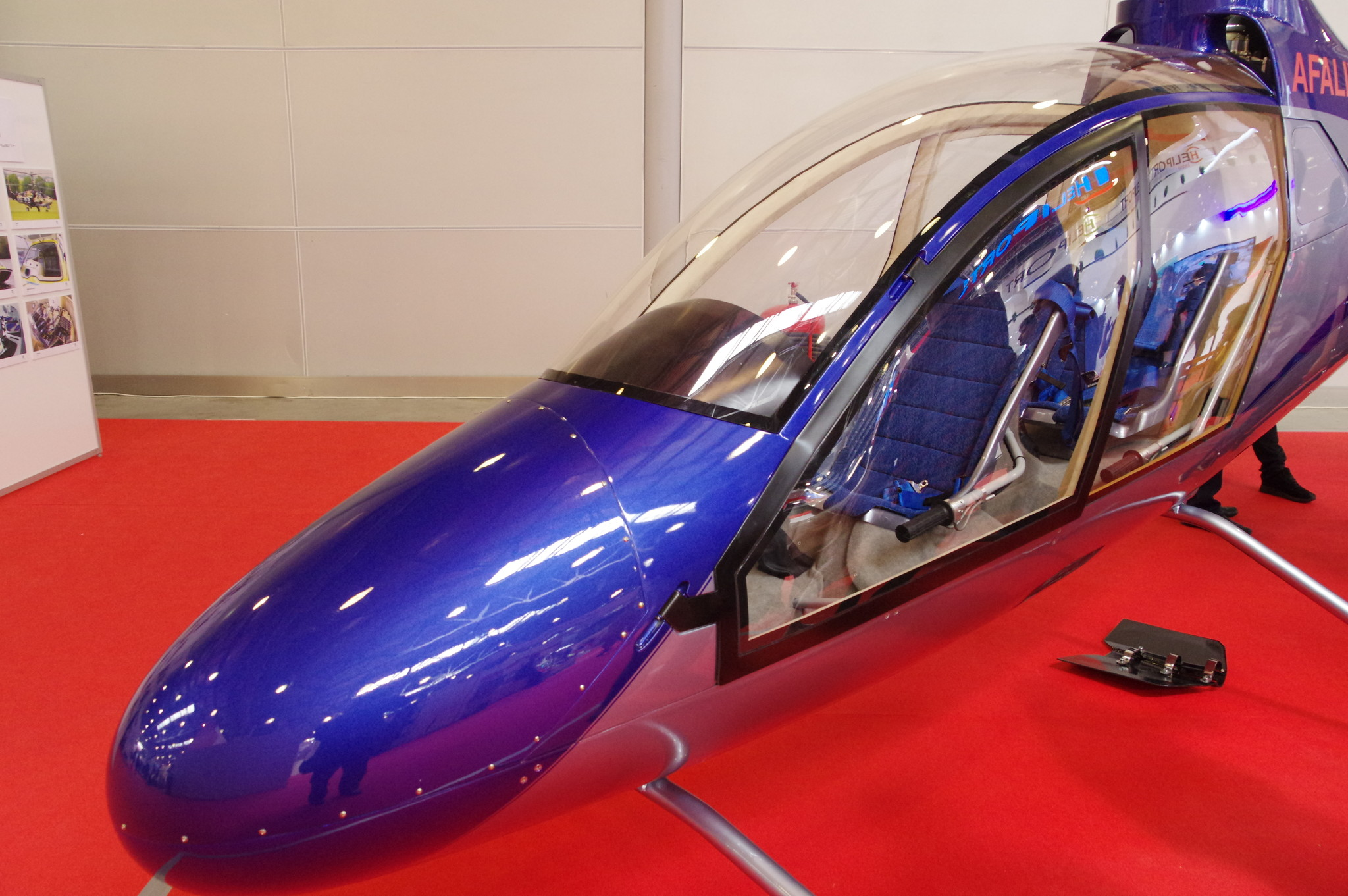 Лёгкий многоцелевой скоростной вертолёт «Афалина»