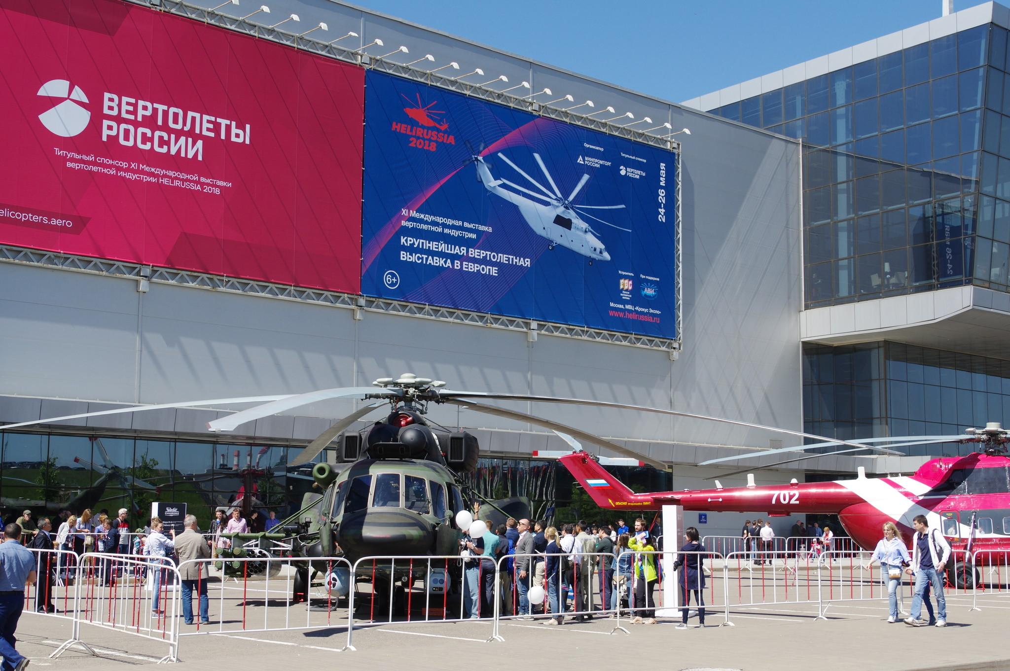 XI Международная выставка вертолётной индустрии HeliRussia 2018