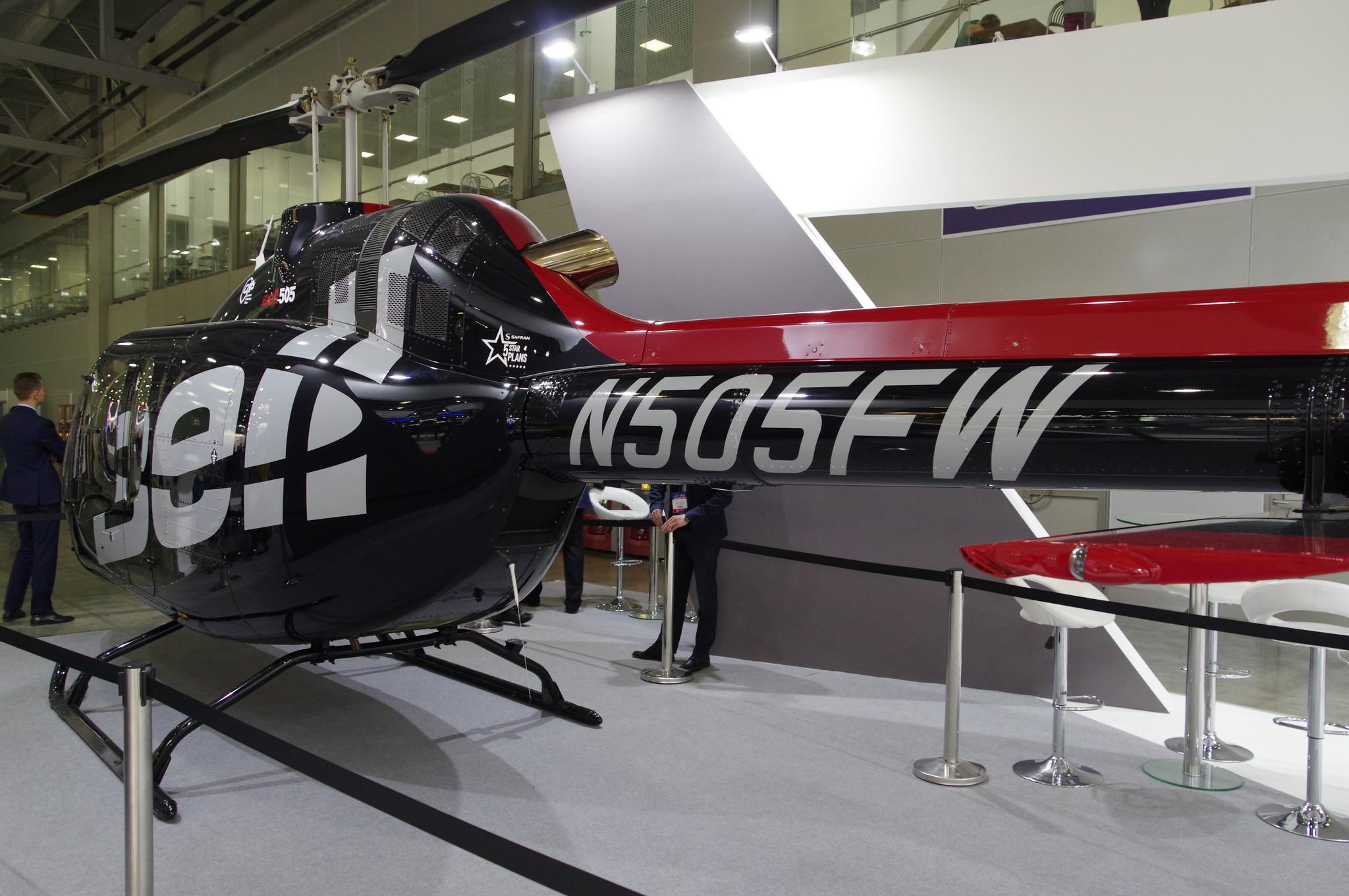 Премьера нового лёгкого вертолёта Bell 505 Jet Ranger X на 11-й Международной выставке вертолётной индустрии HeliRussia 2018
