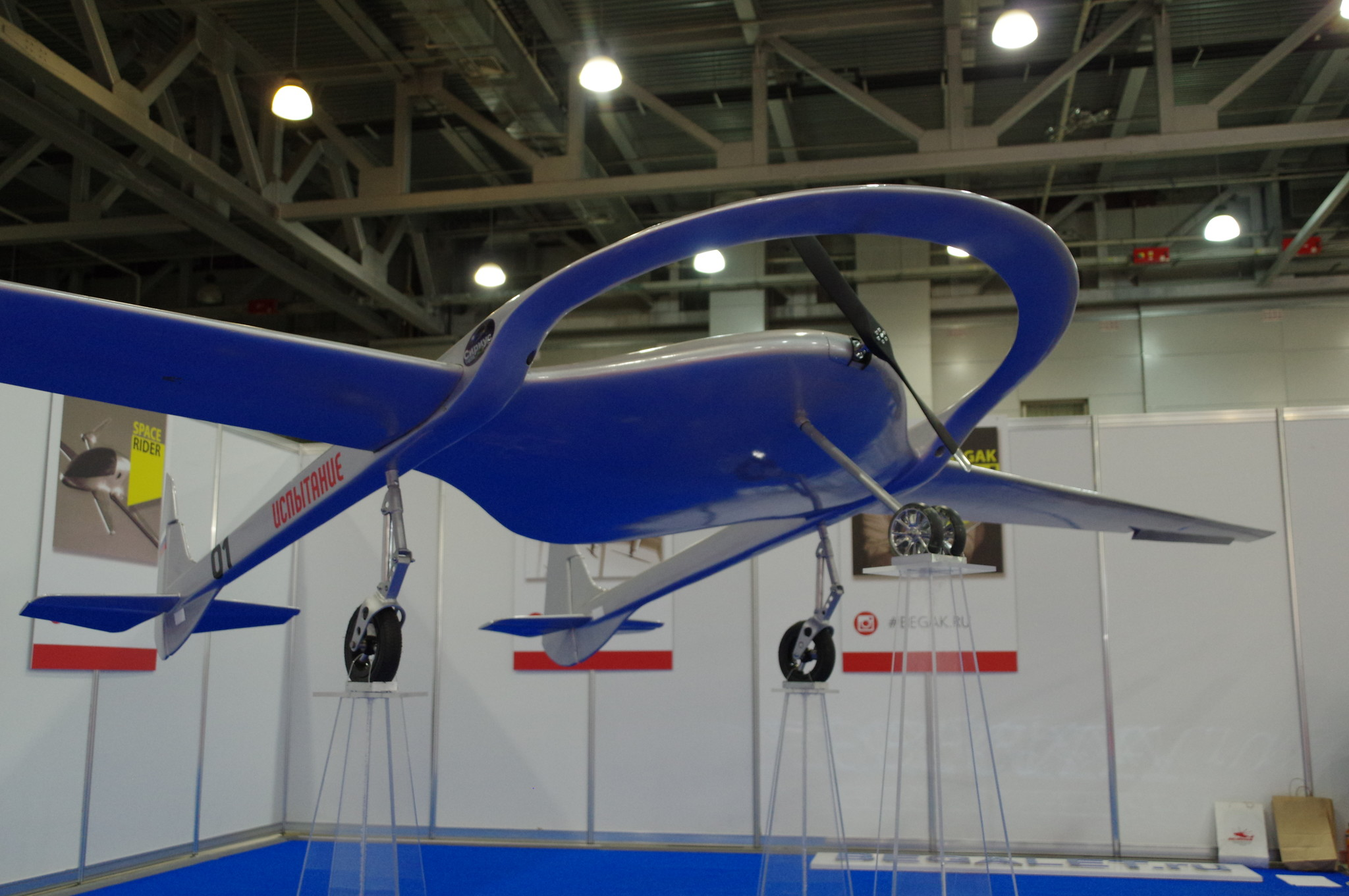 Беспилотный гражданский стратосферный самолёт сопровождения