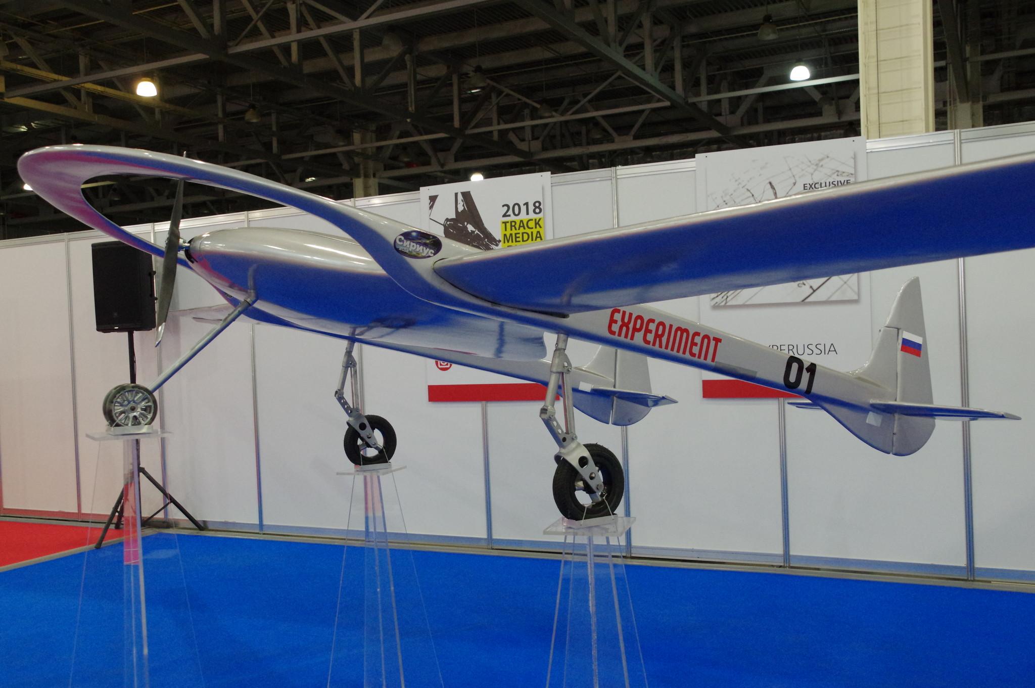 Беспилотный гражданский стратосферный самолёт сопровождения «Сириус»