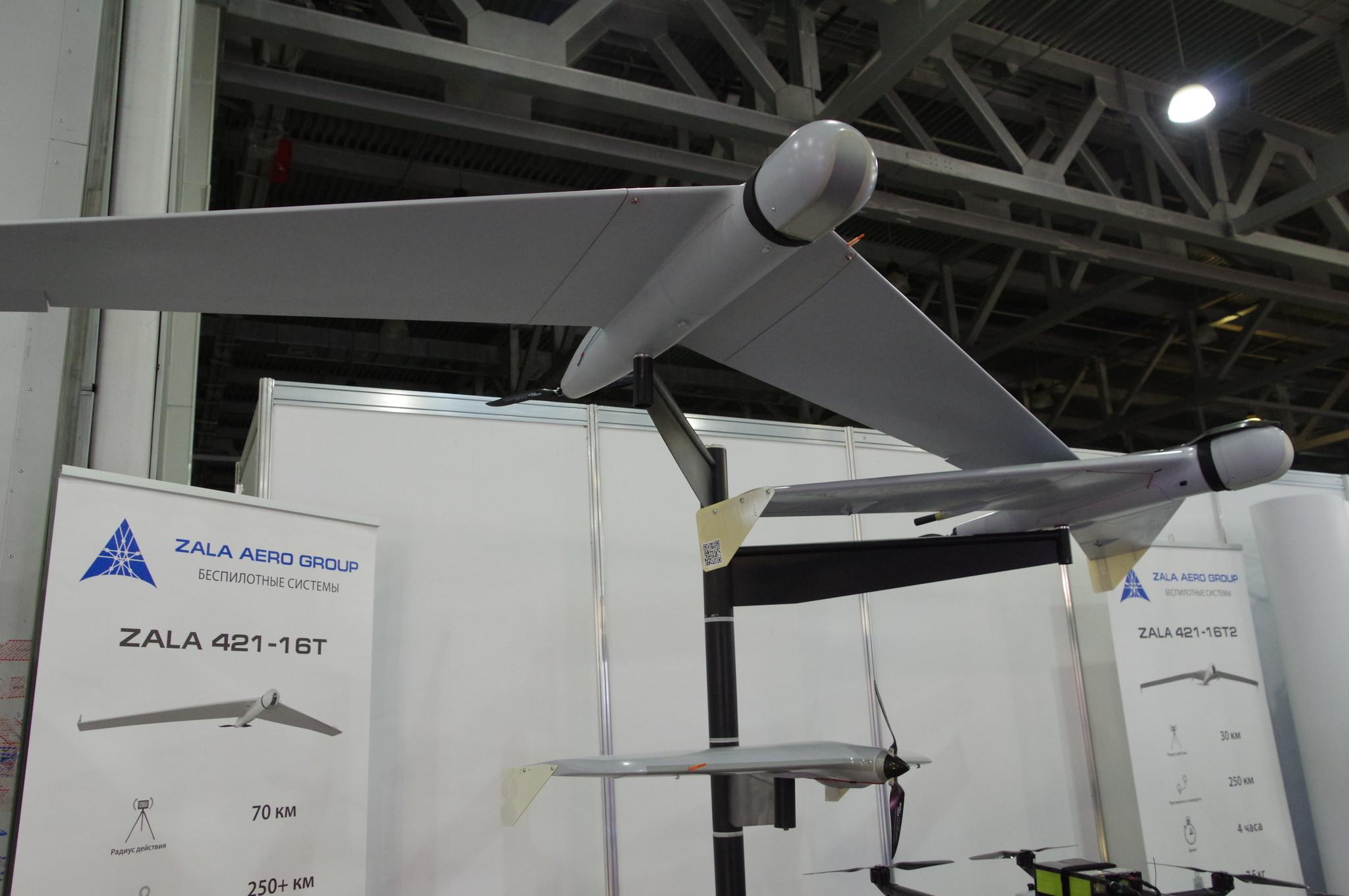 Беспилотные системы ZALA AERO GROUP