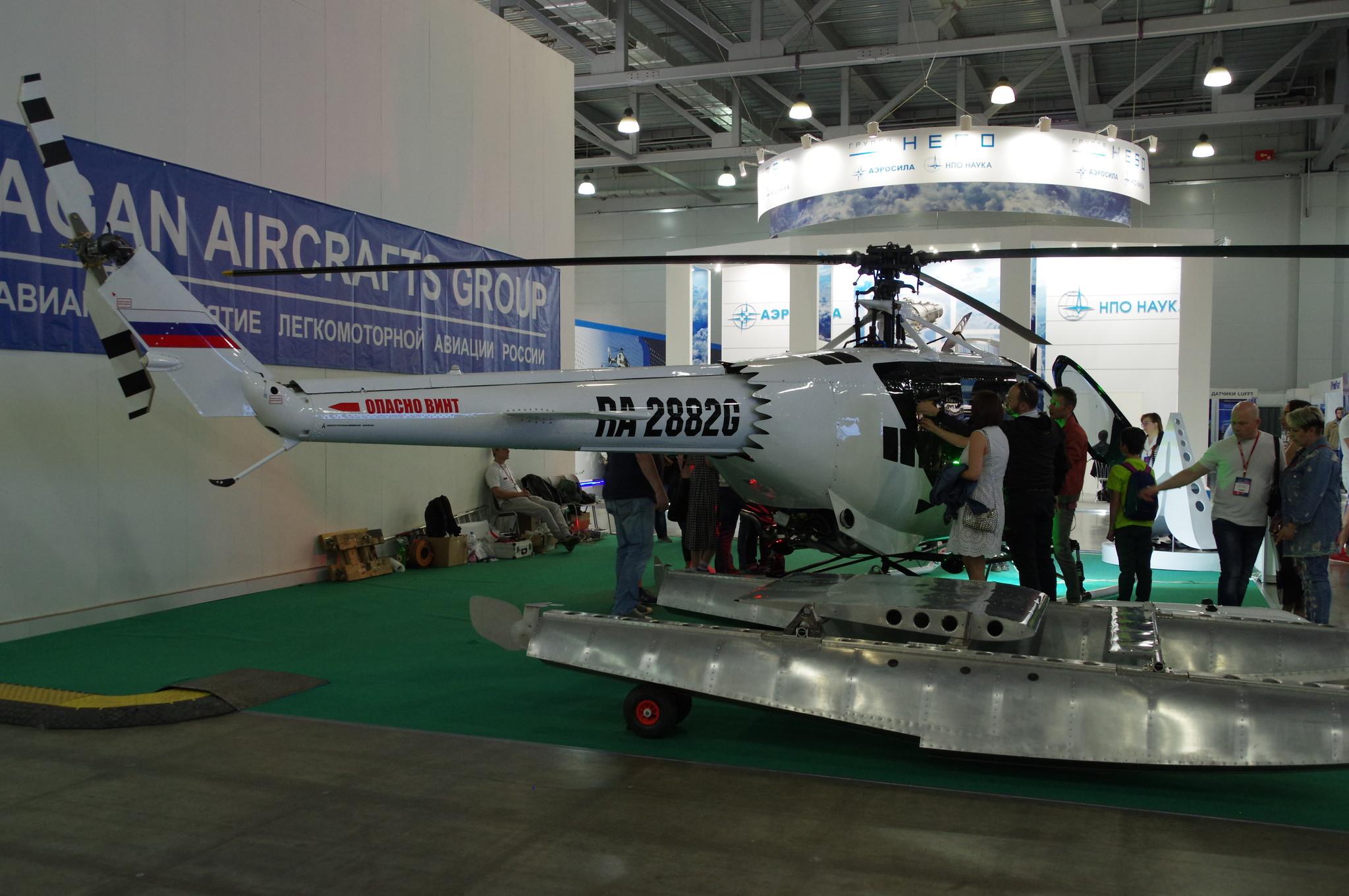 Российский лёгкий однодвигательный вертолёт «Касатка 505»