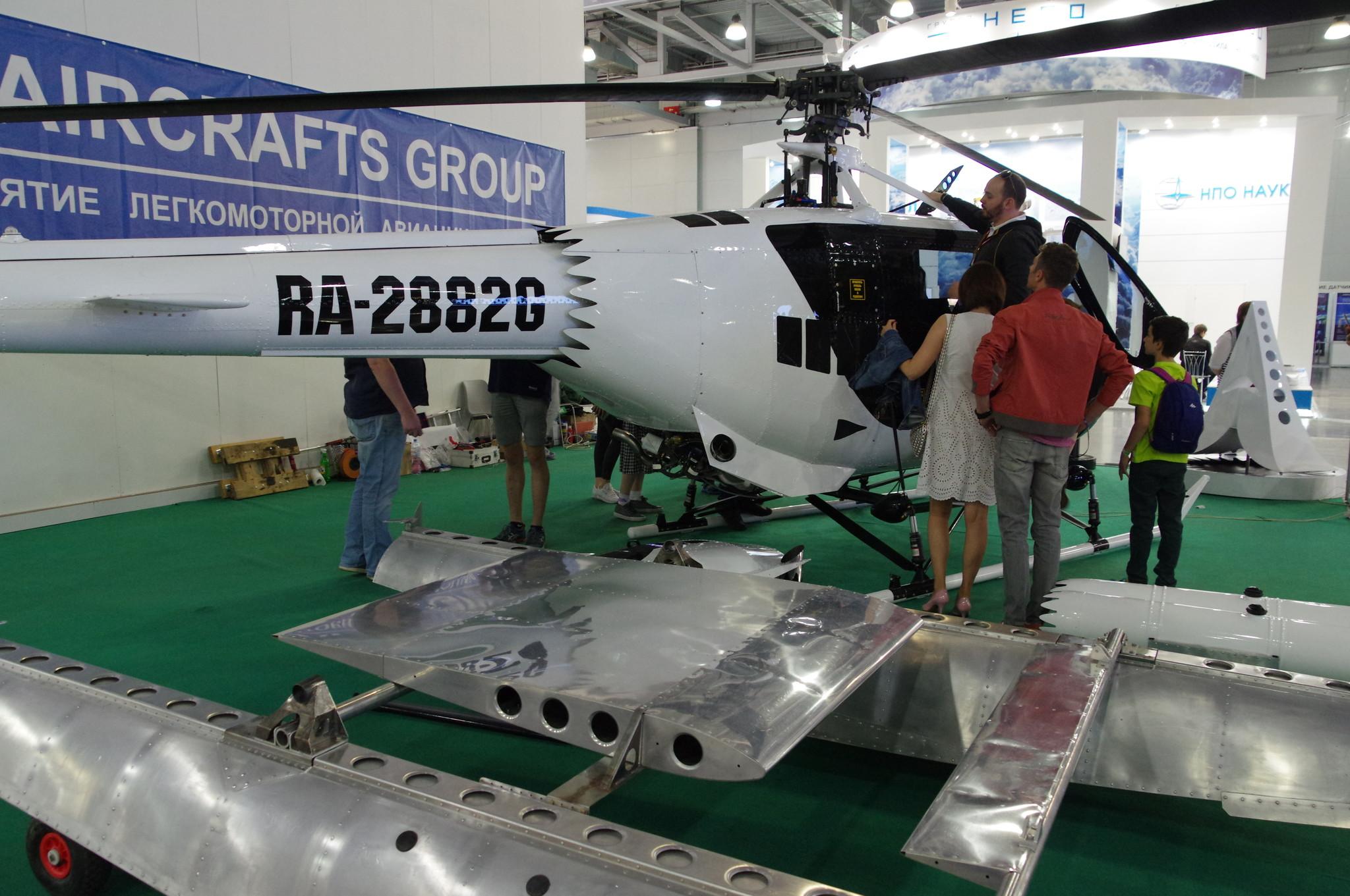 Лёгкий однодвигательный вертолёт «Касатка 505»