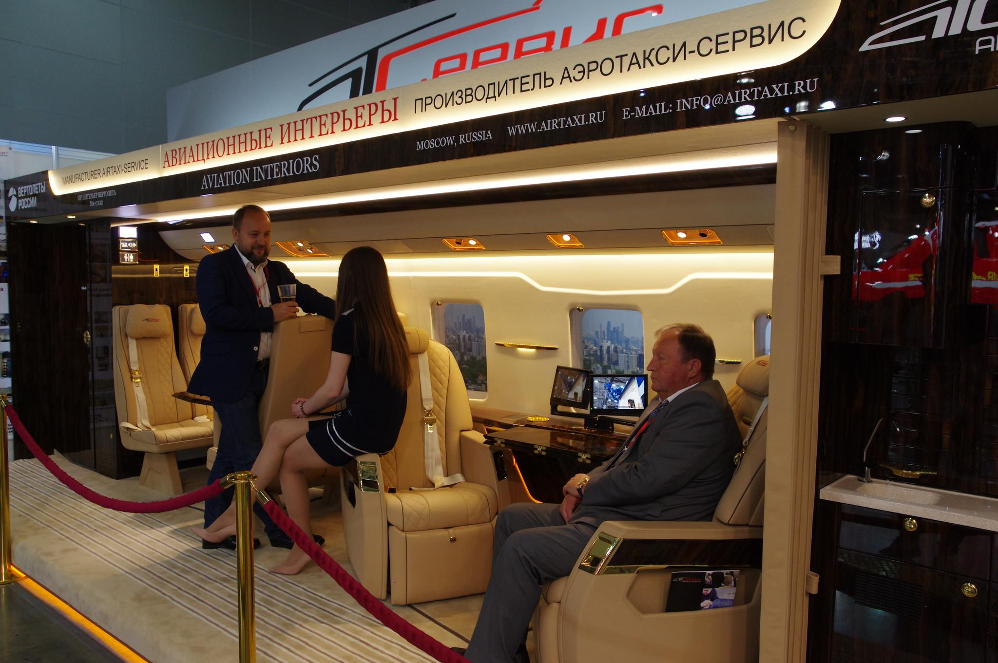На XI Международной выставке вертолётной индустрии HeliRussia 2018