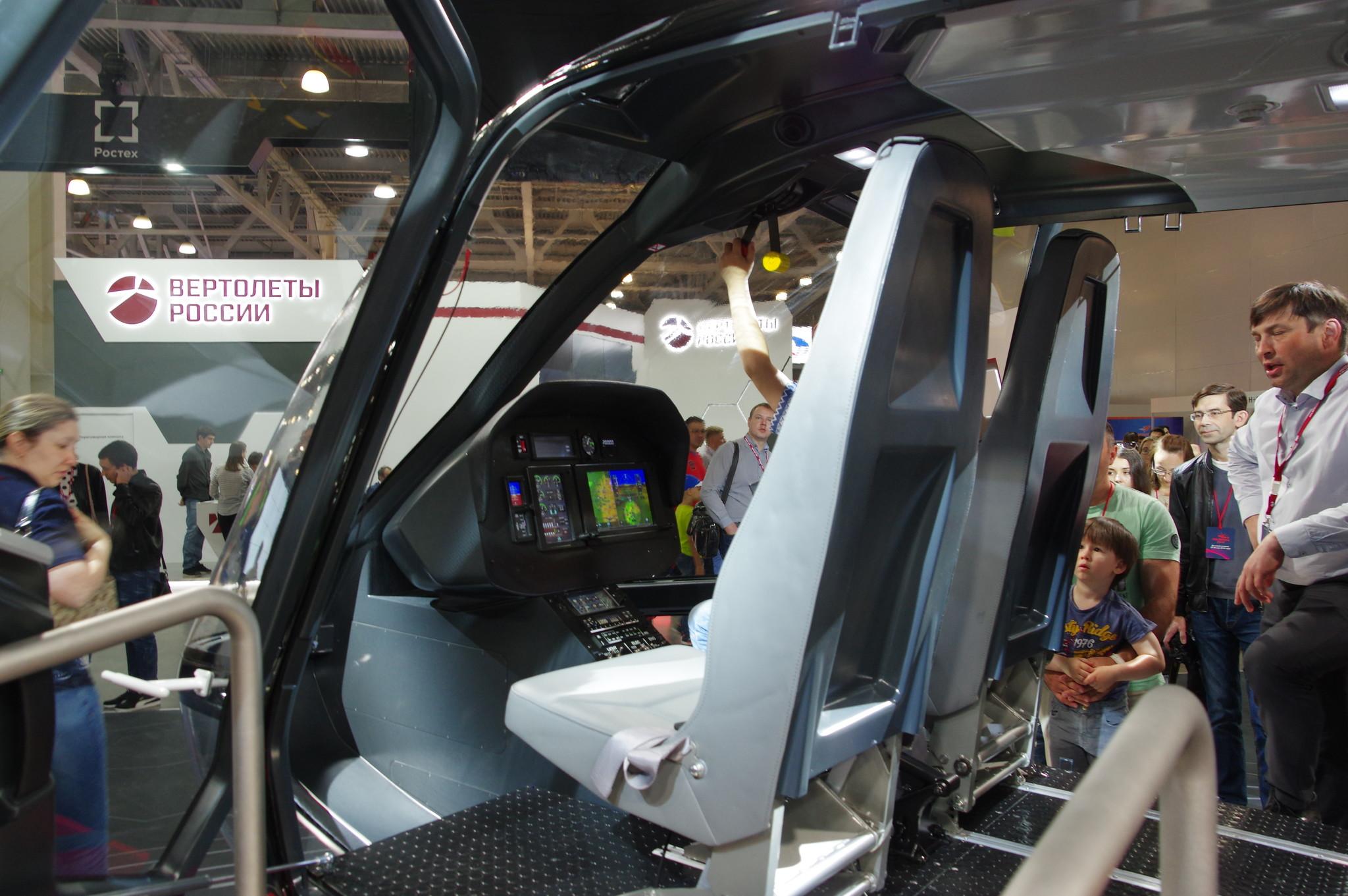 Вертолёт VRT500