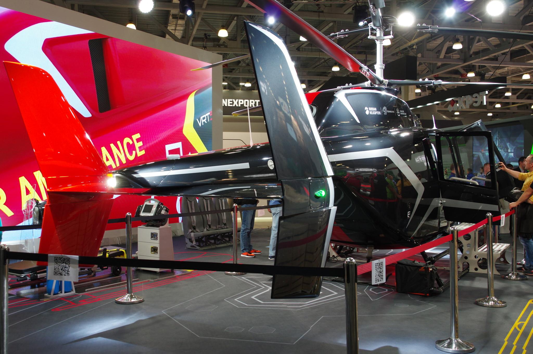 Лёгкий однодвигательный вертолёт VRT500