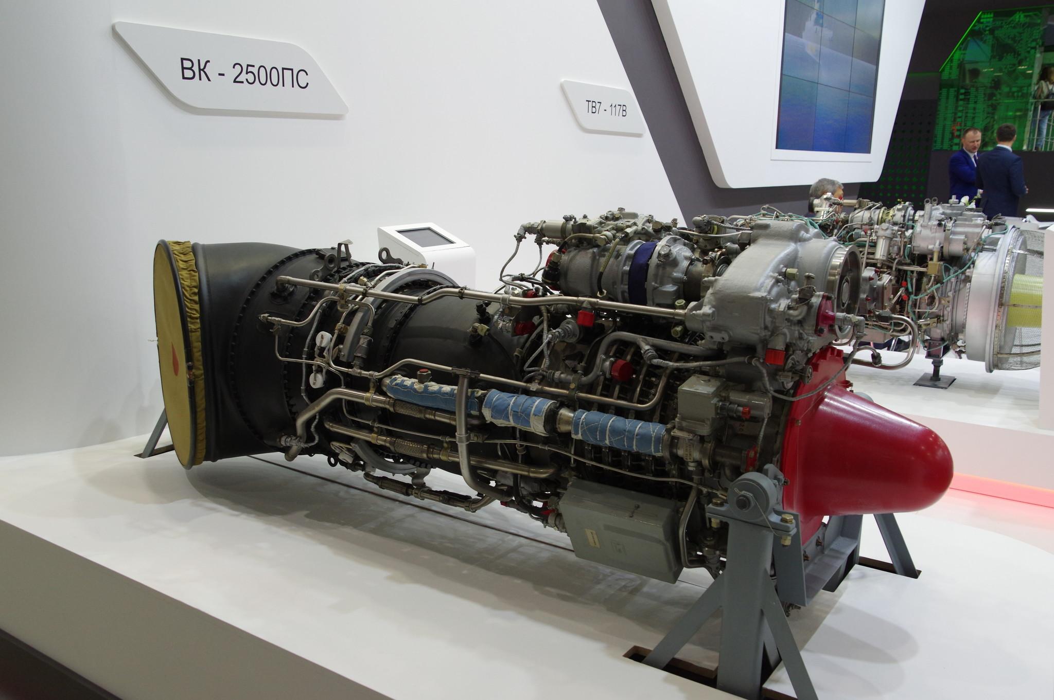 Двигатель ВК-2500ПС