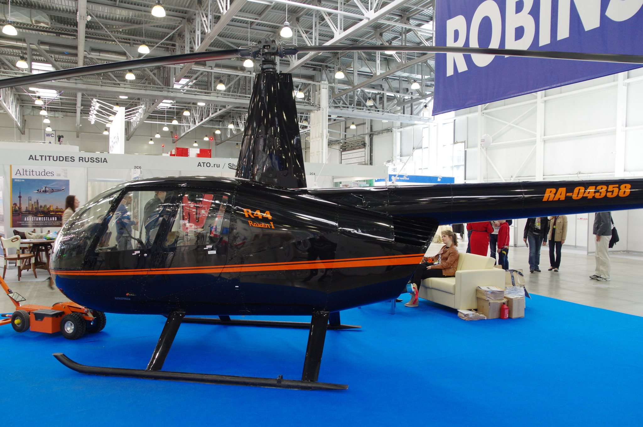 Лёгкий вертолёт Robinson R44 Raven I (RA-04358)