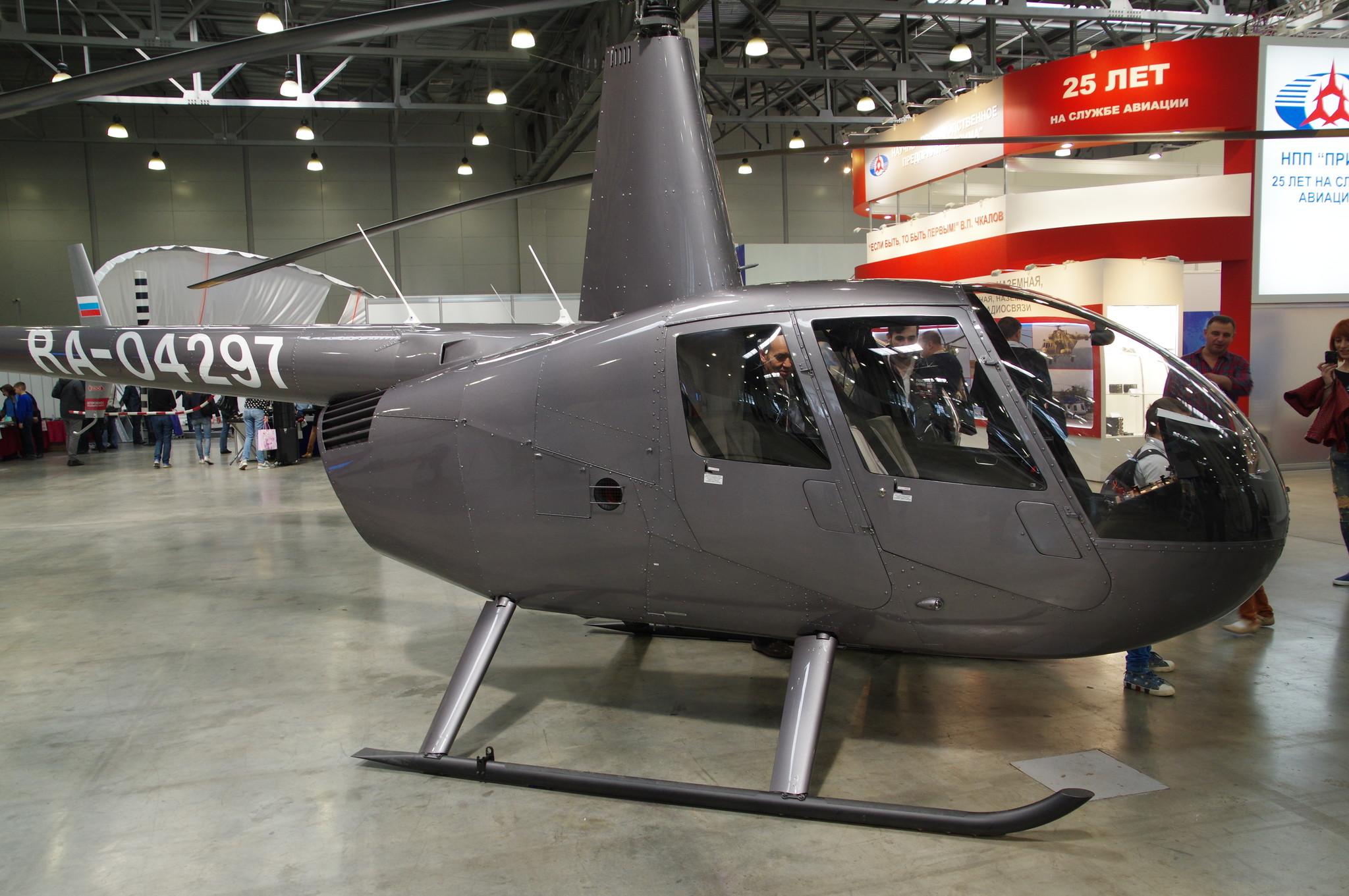 Лёгкий вертолёт Robinson R44 Raven I (RA-04297)