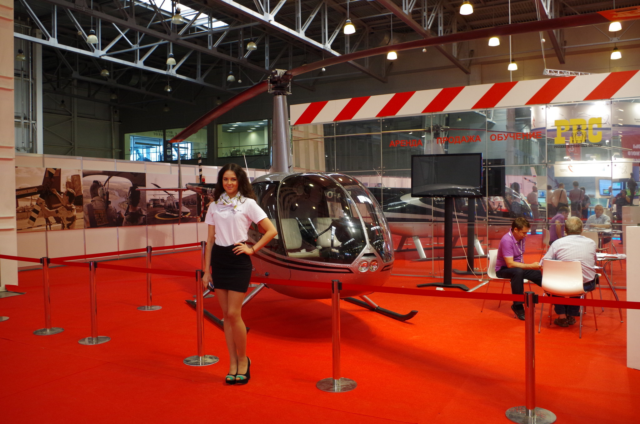 Вертолёт Robinson R-44 Raven II RA-04198