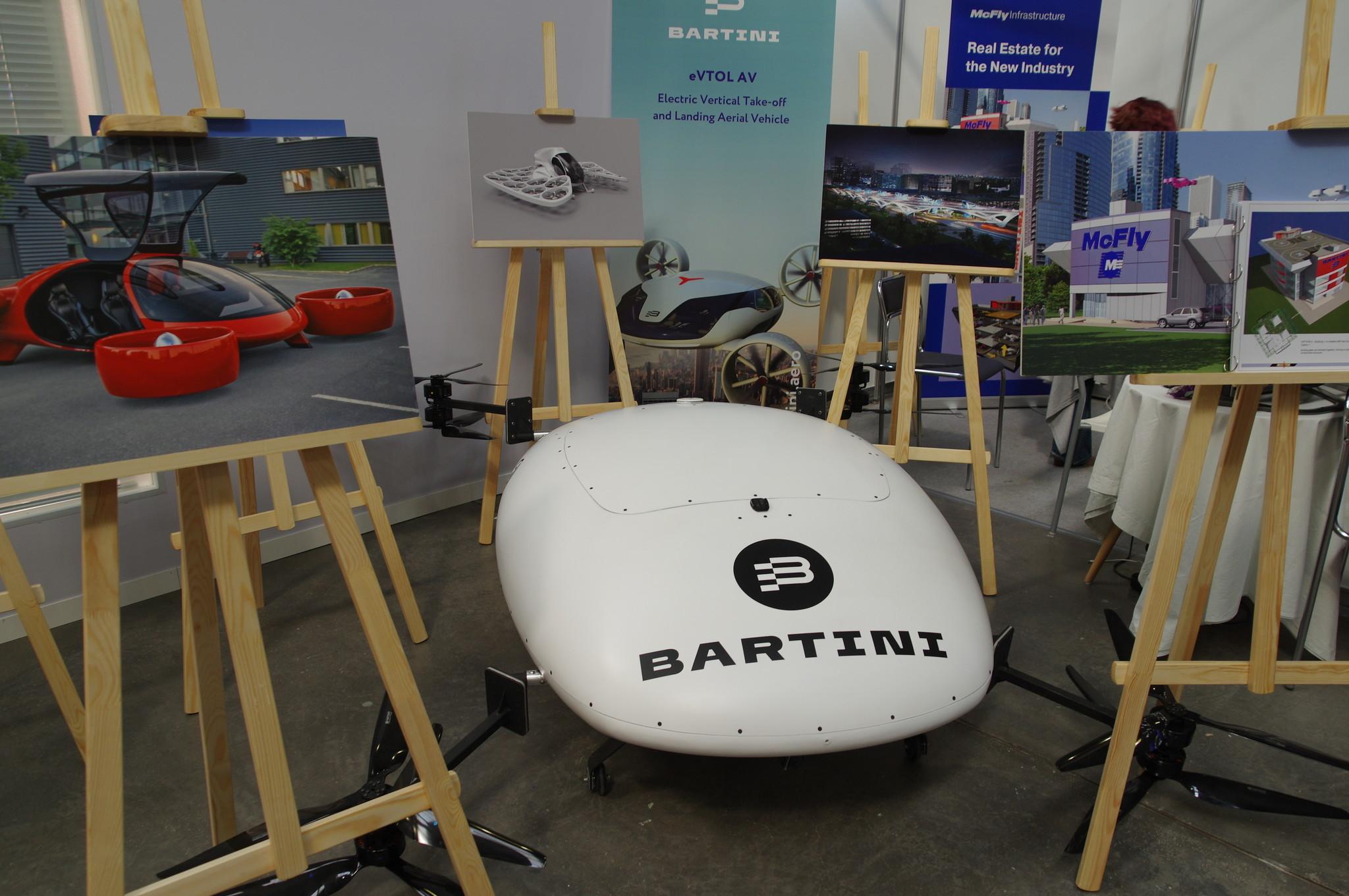 Проект воздушного беспилотного такси Bartini