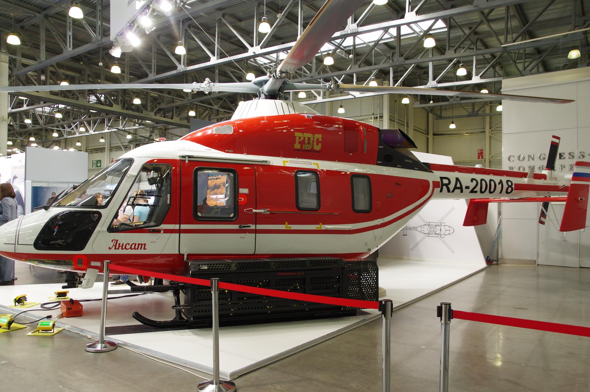 Пожарная версия вертолёта «Ансат»