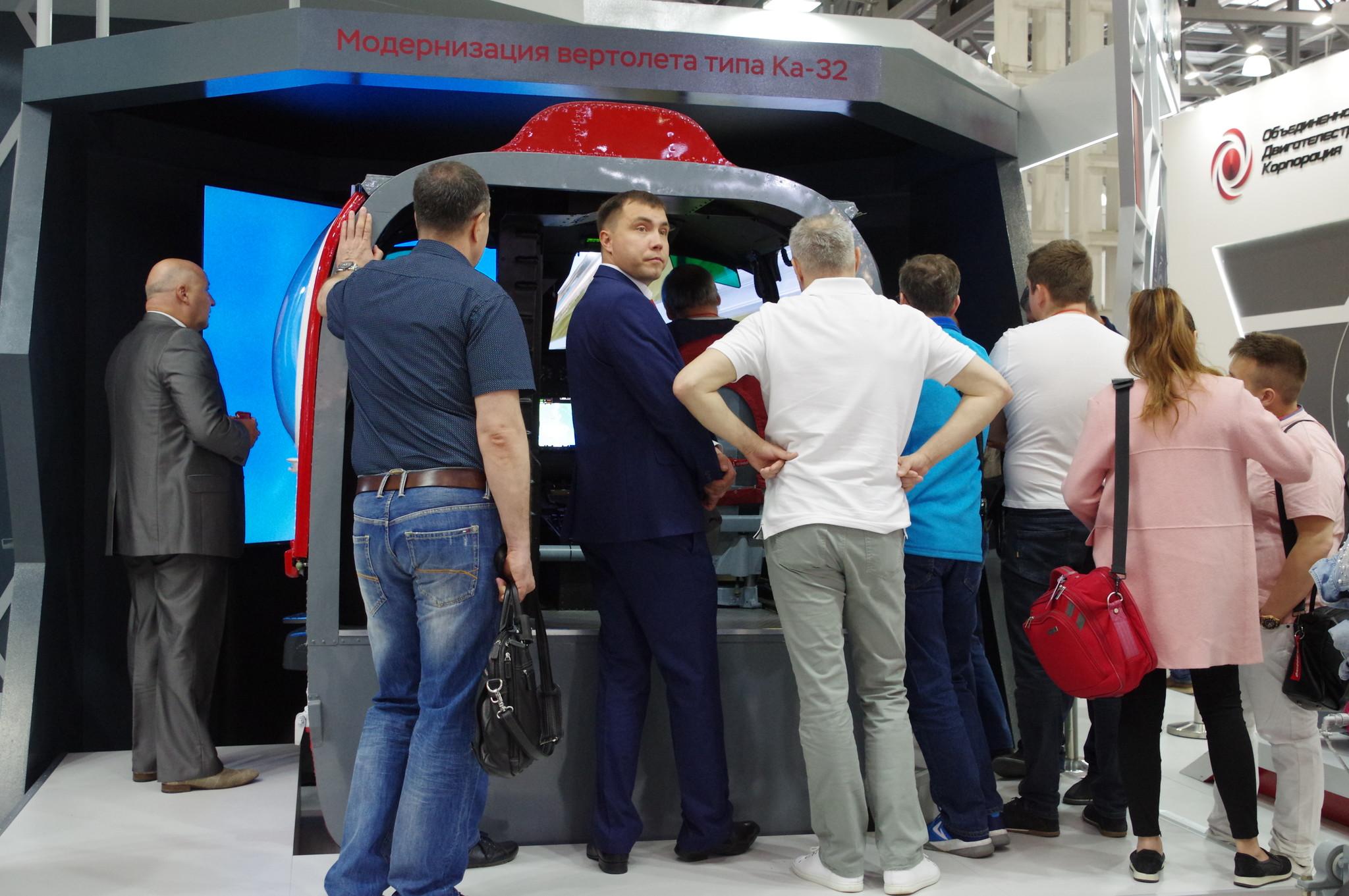 XII Международная выставка вертолётной индустрии HeliRussia 2019