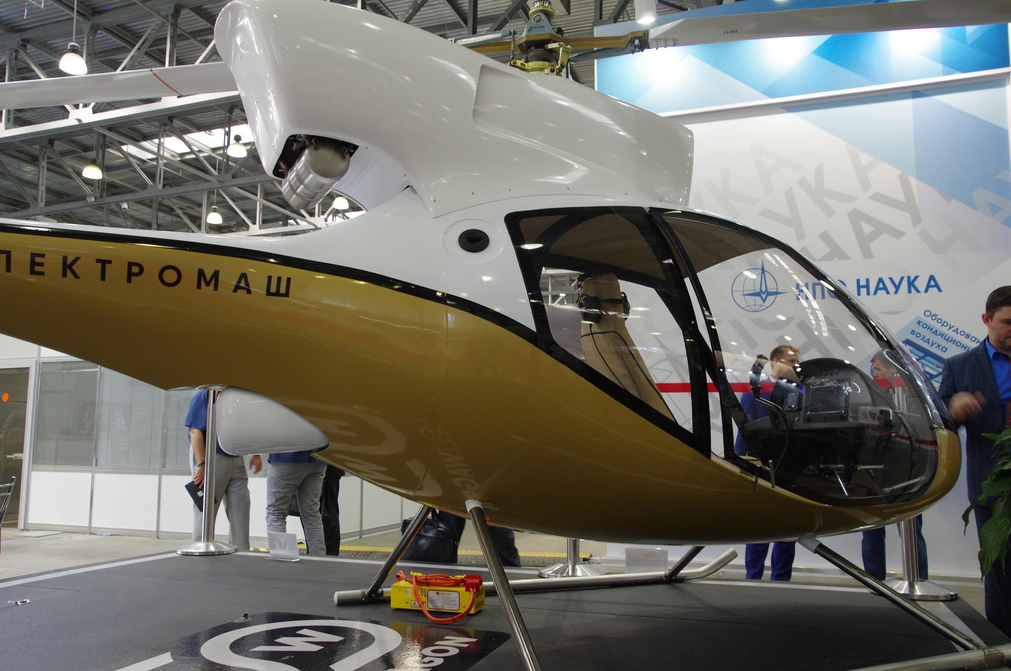 Сверхлёгкий вертолёт соосной схемы R-34