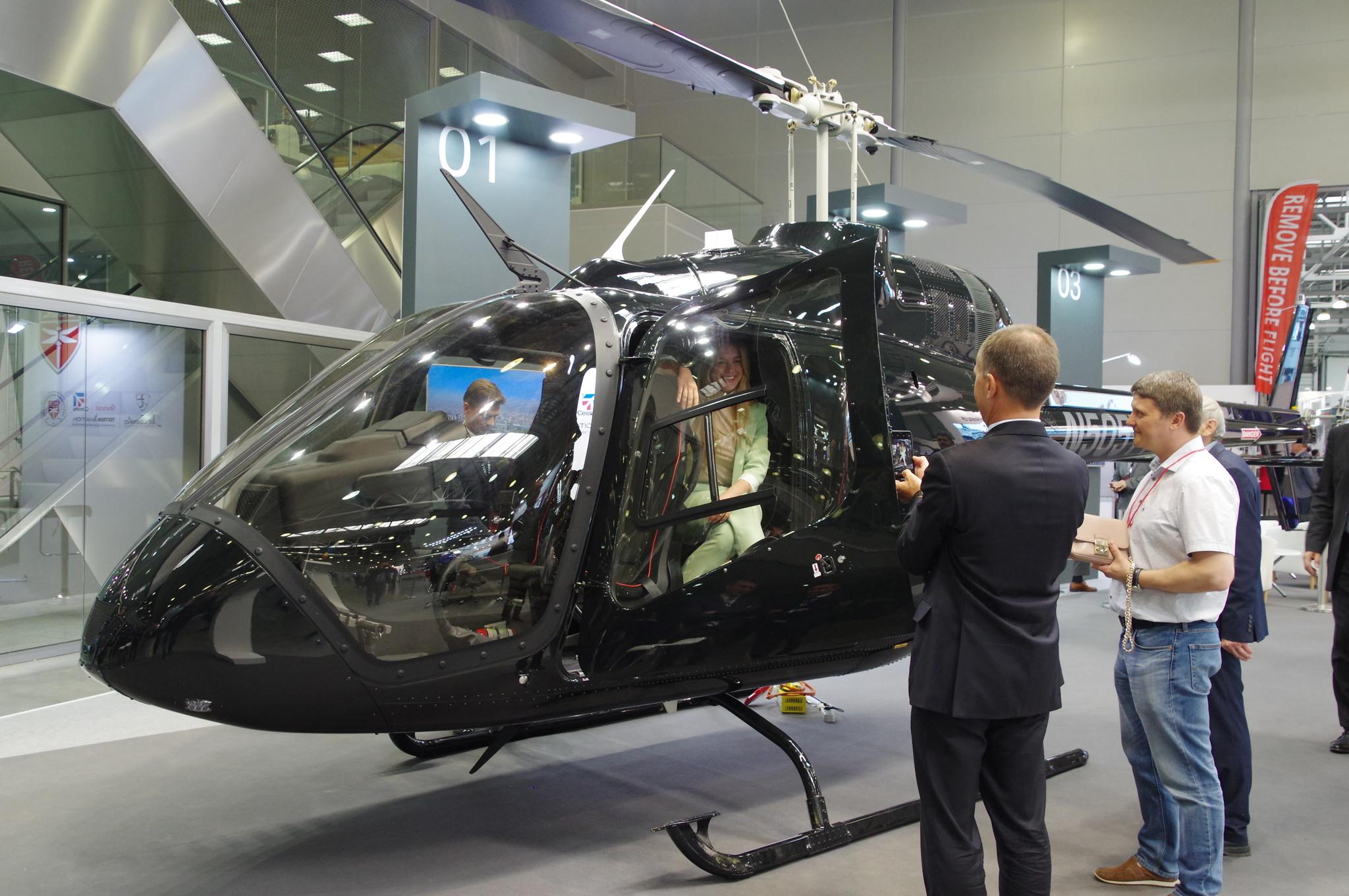 Вертолёт Bell-505