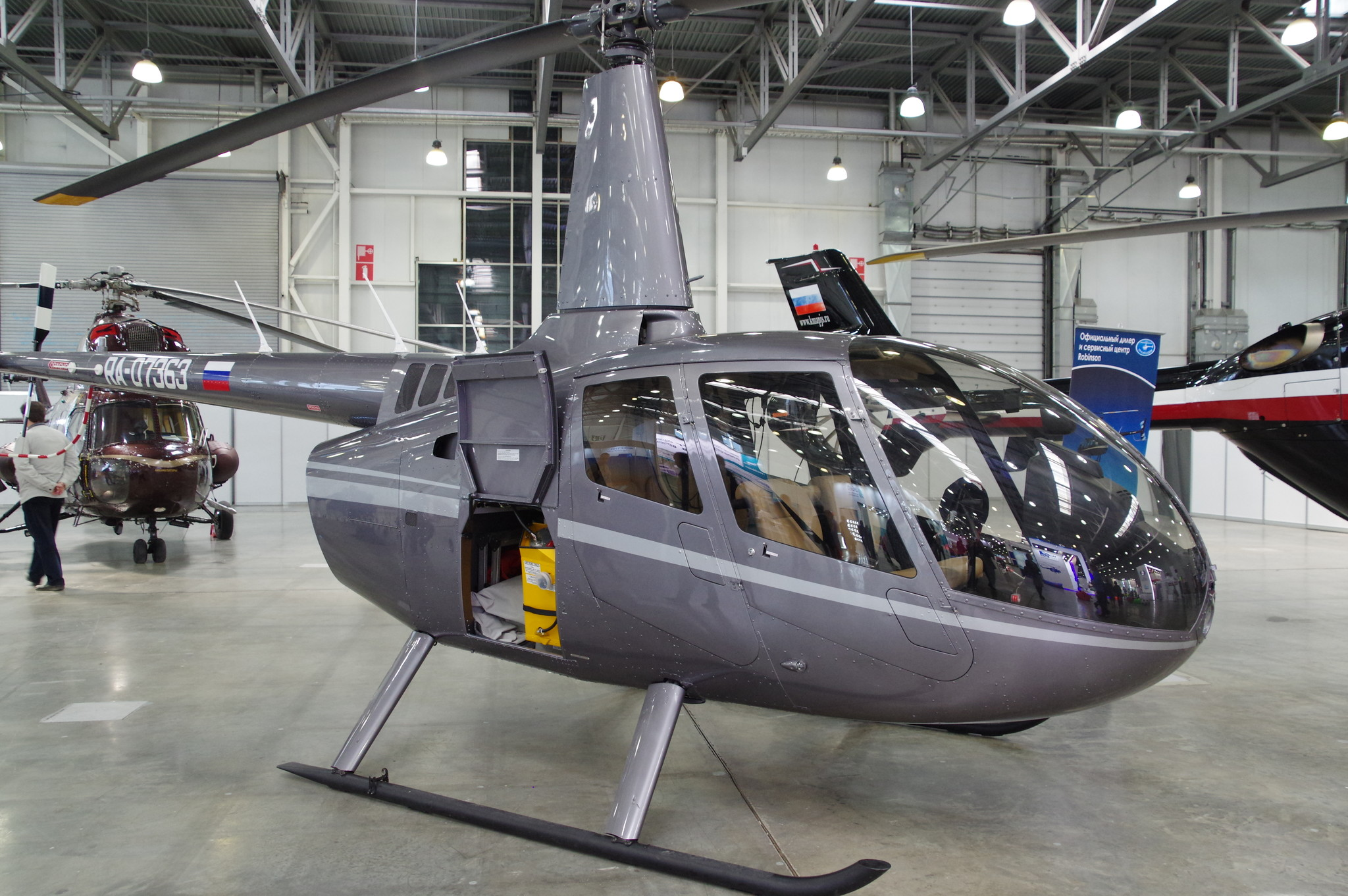 Лёгкий вертолёт Robinson R66 Turbine RA-07363