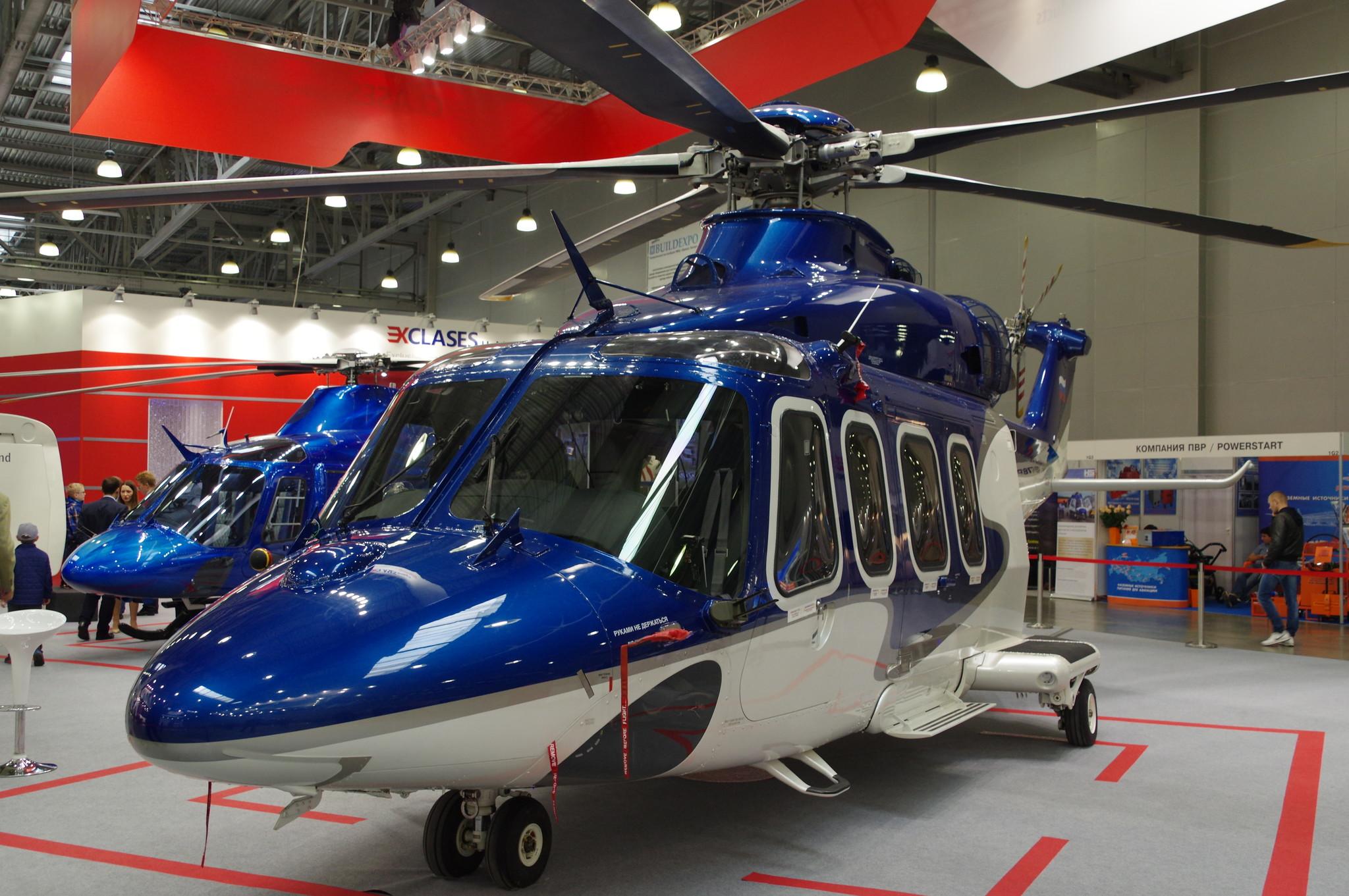 Вертолёт AW139