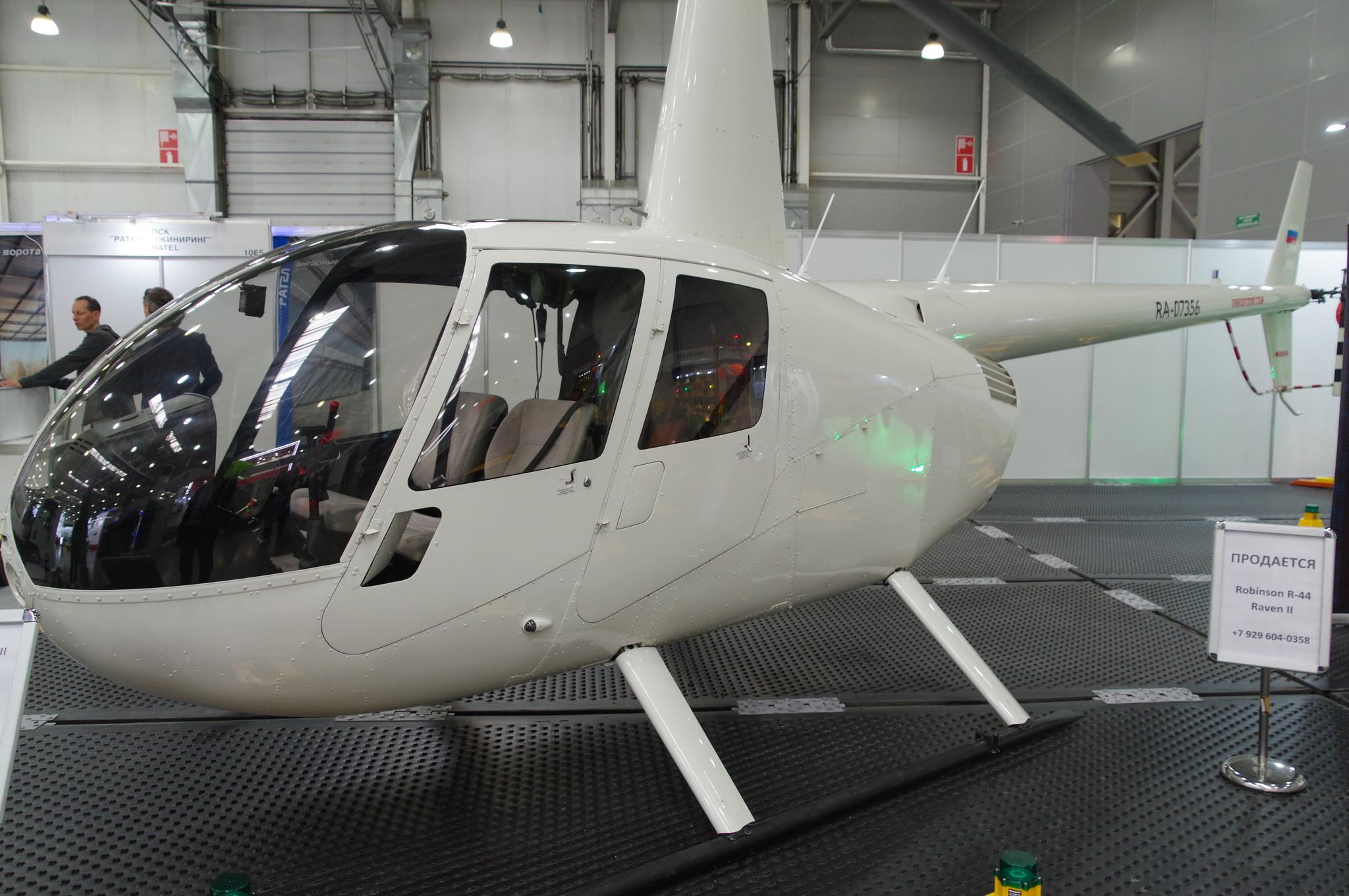 Лёгкий вертолёт Robinson R44 Raven II RA-07356
