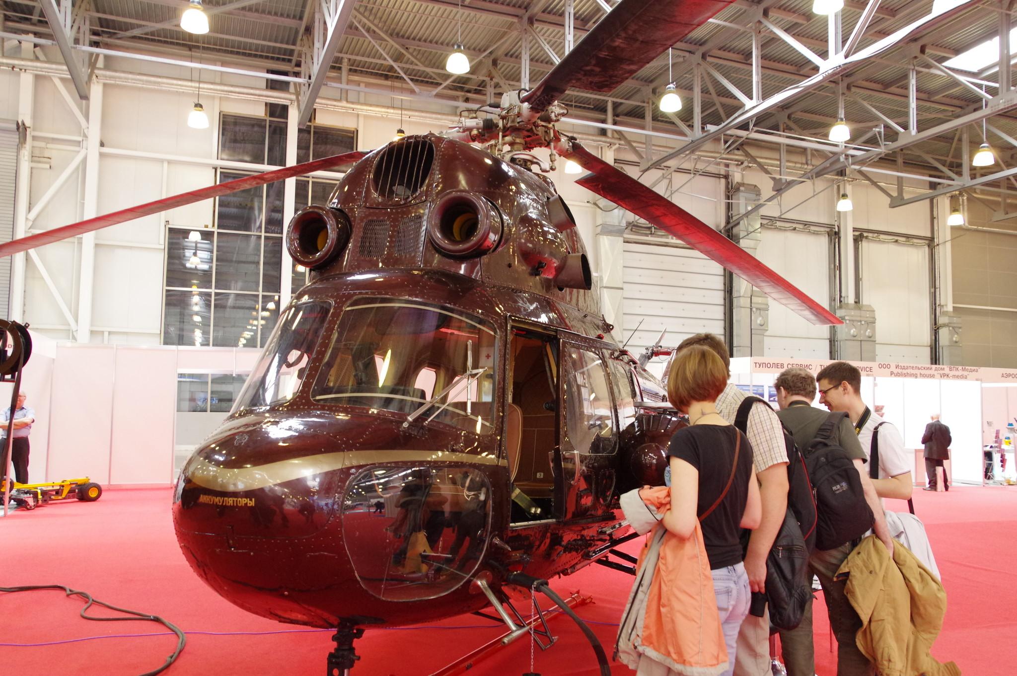 Многоцелевой вертолёт Ми-2
