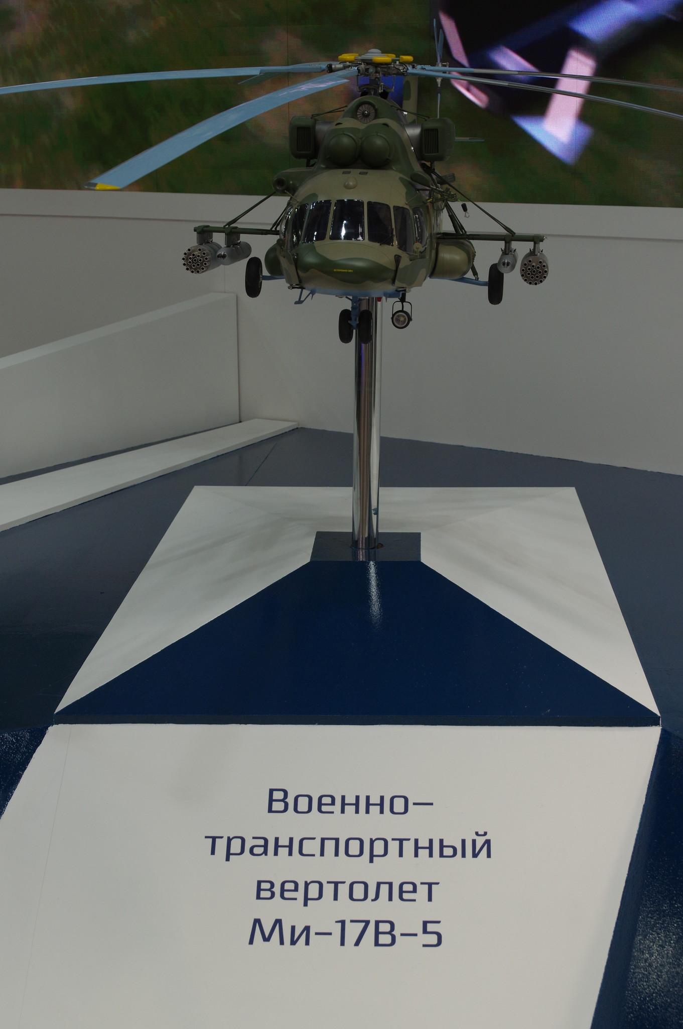 Модель военно-транспортного вертолёта Ми-17В-5