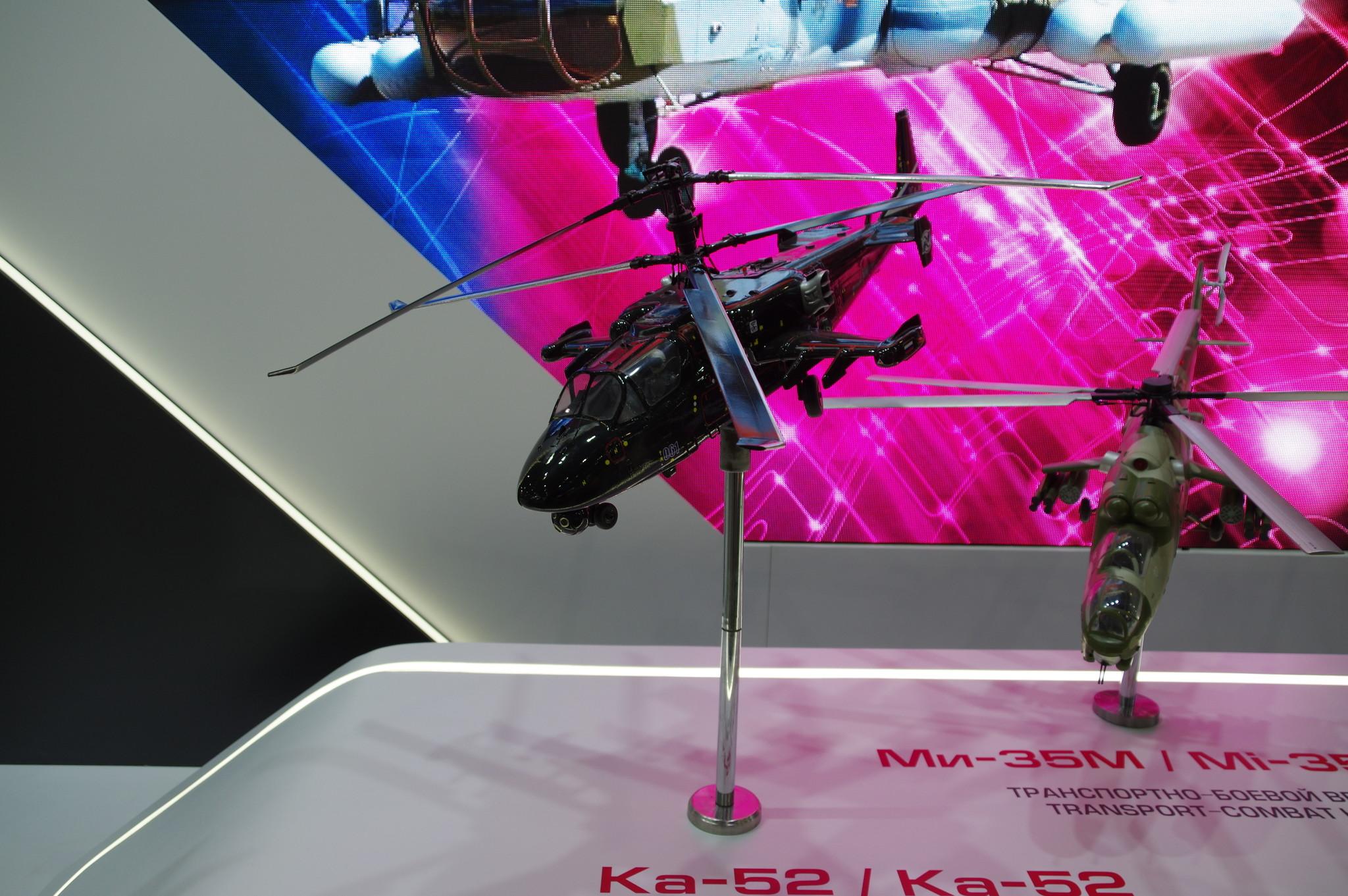 Модель вертолёта Ка-52 «Аллигатор»
