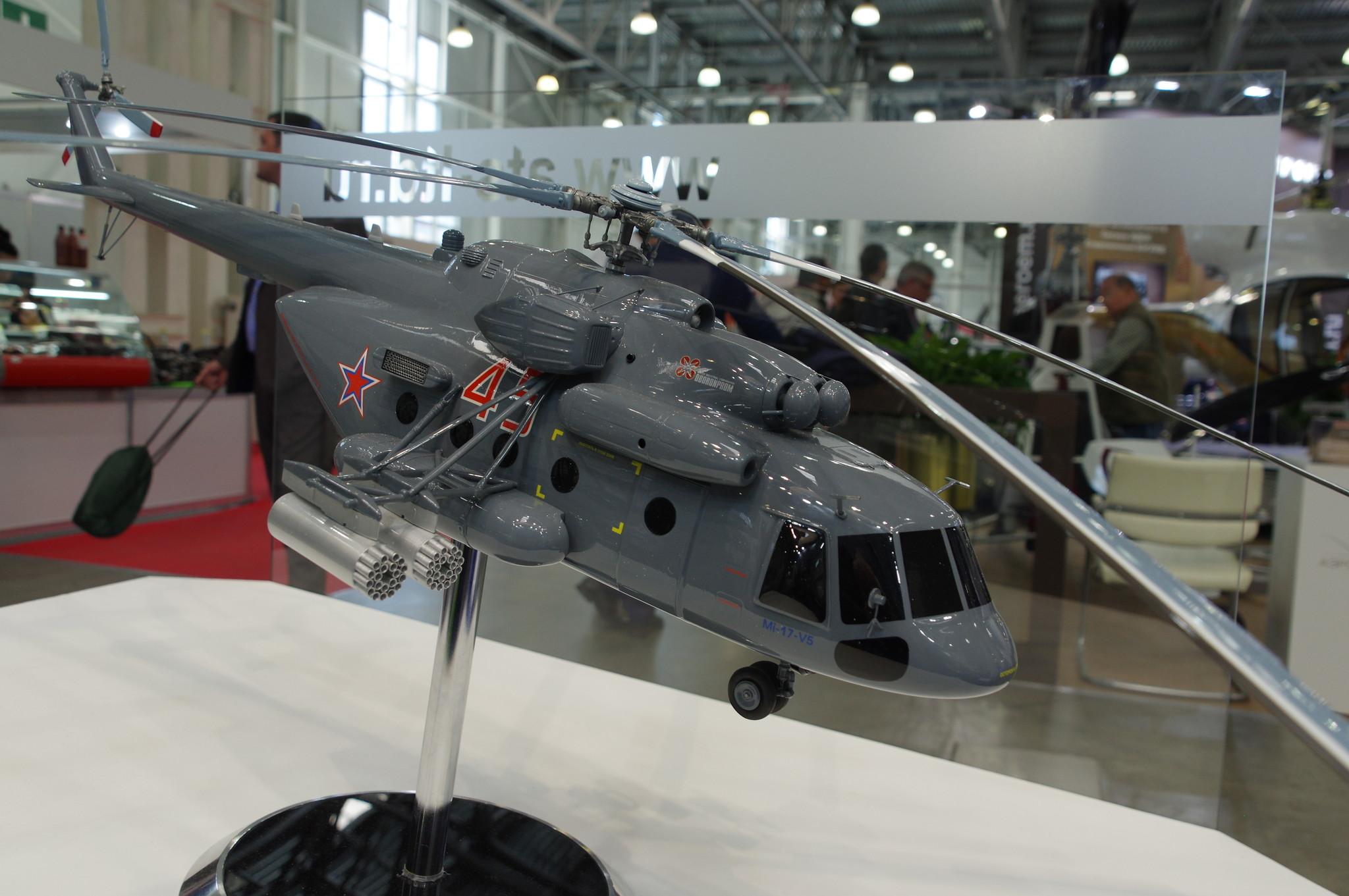 Модель военно-транспортного вертолёта Ми-17-V5