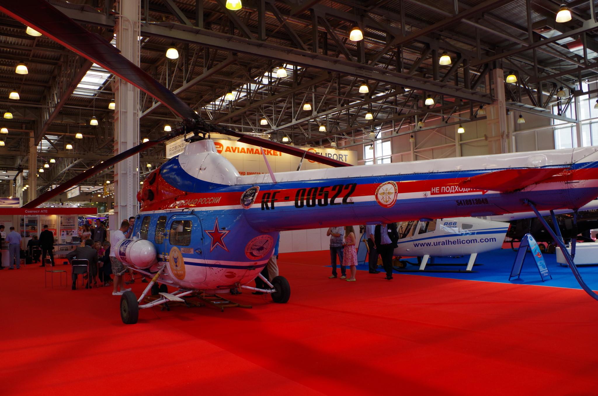 Вертолёт Ми-2 (бортовой номер RF - 00522)