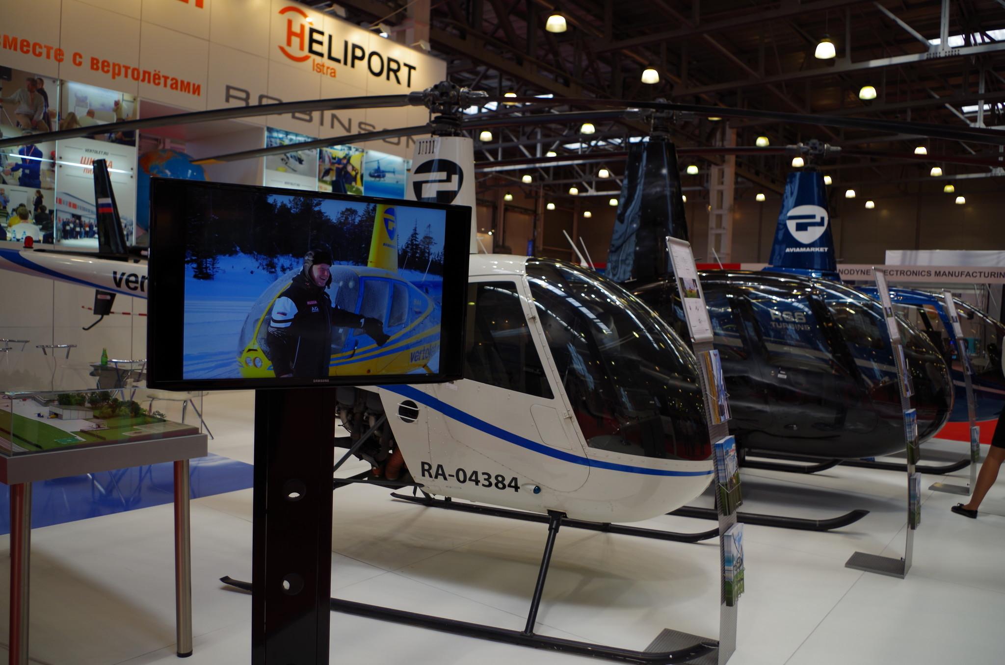Лёгкие вертолёты Robinson R22 Beta II и Robinson R66 Turbine