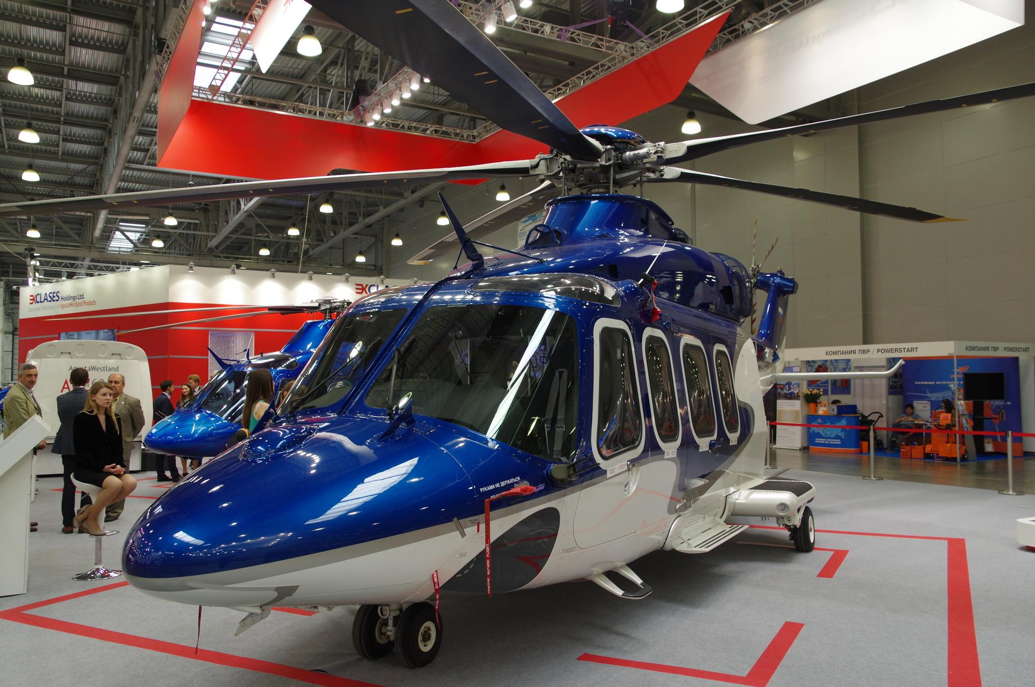 Многоцелевой вертолёт AgustaWestland AW139