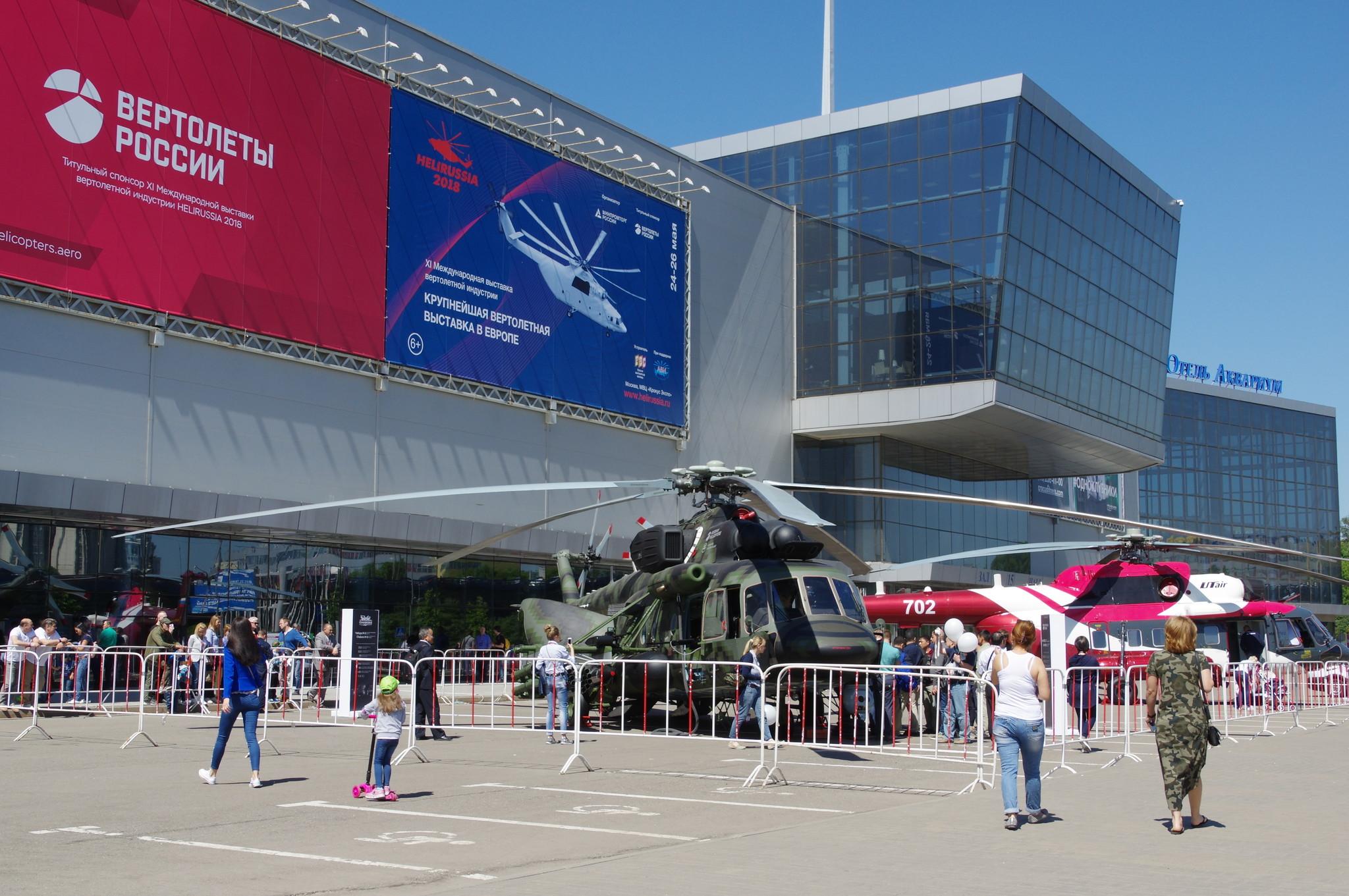 11-я Международная выставка вертолётной индустрии HeliRussia-2018