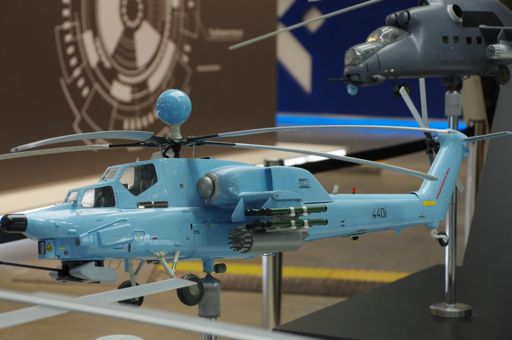 Модель ударного вертолёта Ми-28НЭ