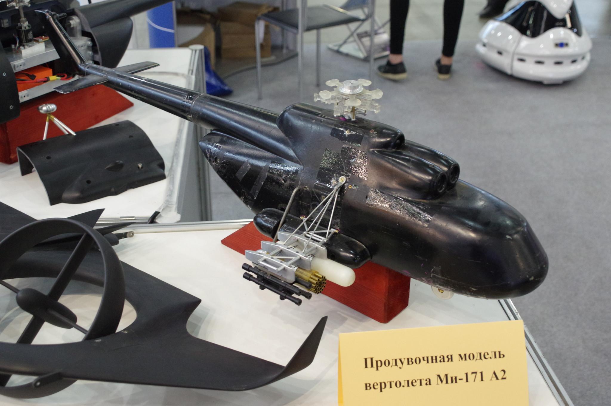 Продувочная модель вертолёта Ми-171А2