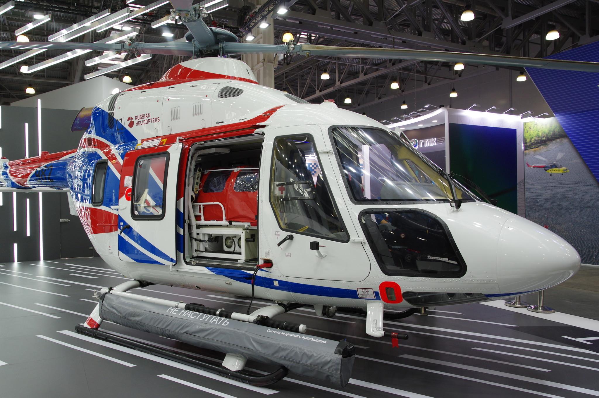 Многоцелевой вертолёт «Ансат», оснащённый внутренним топливным баком и баллонетами