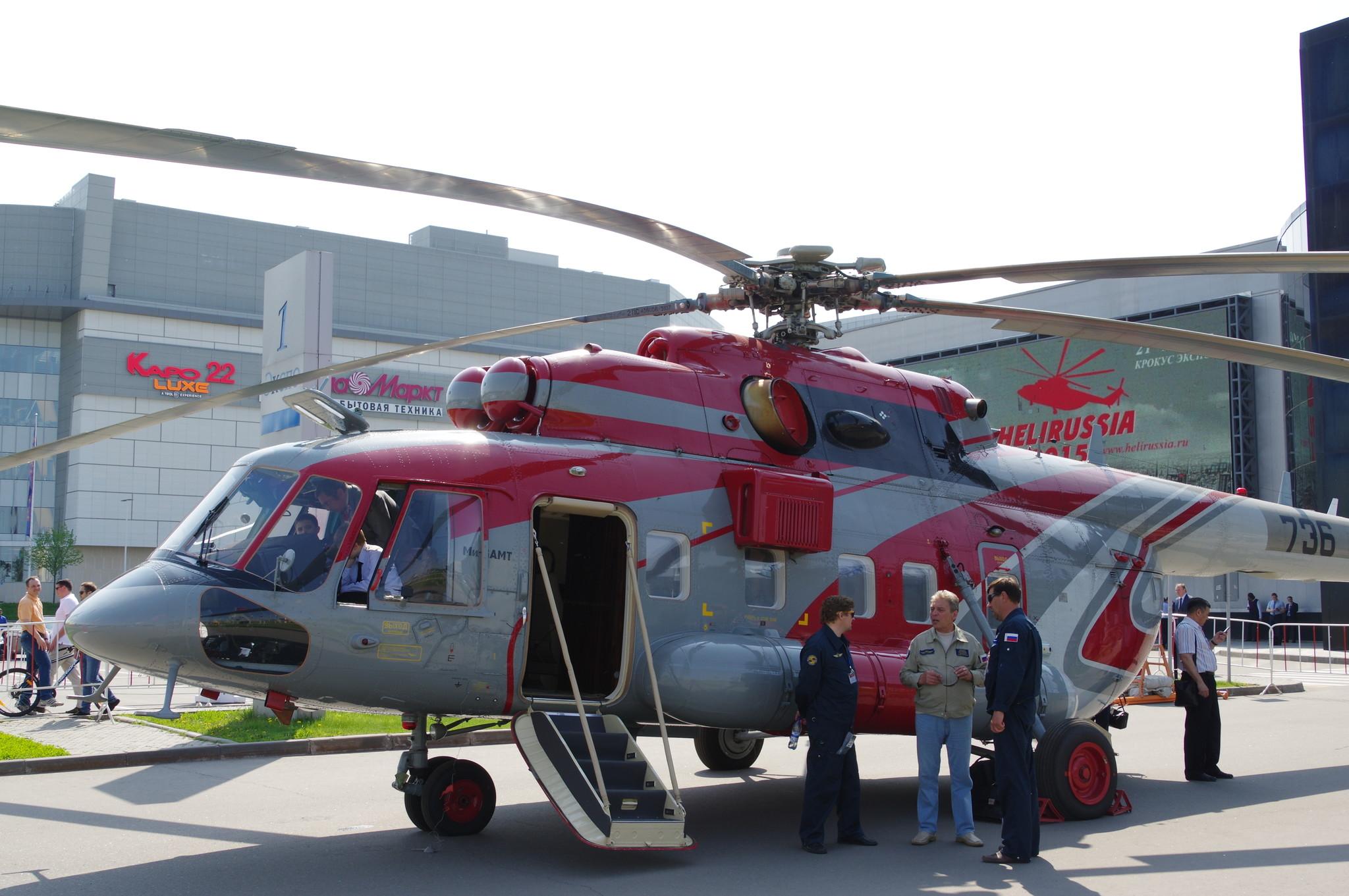 Средний вертолёт Ми-8АМТ конфигурации VIP