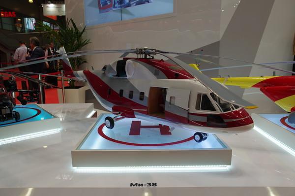 Модель вертолёта Ми-38