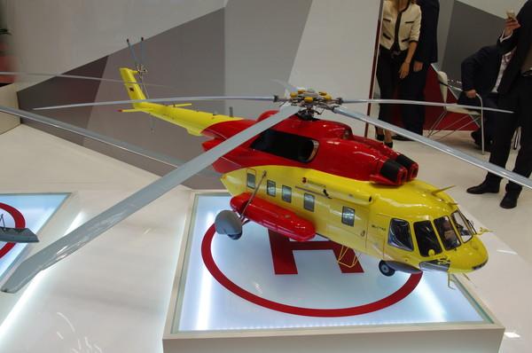 Модель вертолёта Ми-171А2