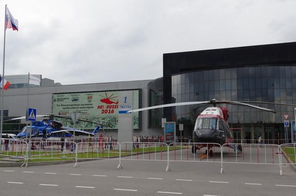 IX Международная выставка вертолётной индустрии HeliRussia 2016