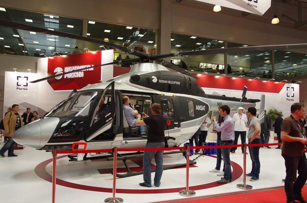 Многофункциональный вертолёт «Ансат»