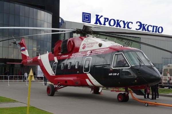 Средний многоцелевой вертолёт Ми-38