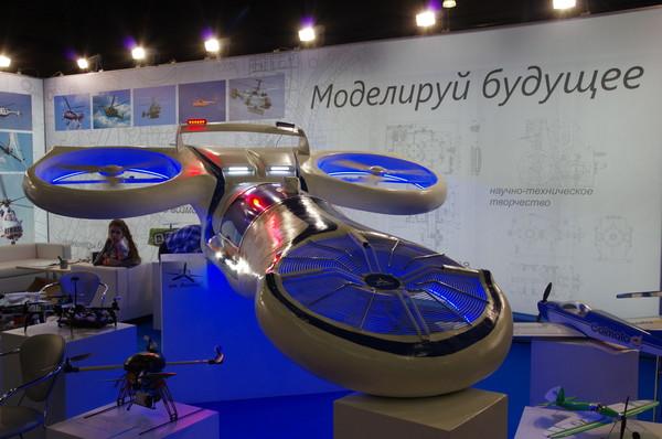 Международная выставка вертолётной индустрии HeliRussia