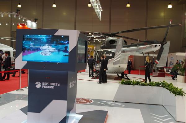 Лёгкий многоцелевой вертолёт «Ансат»
