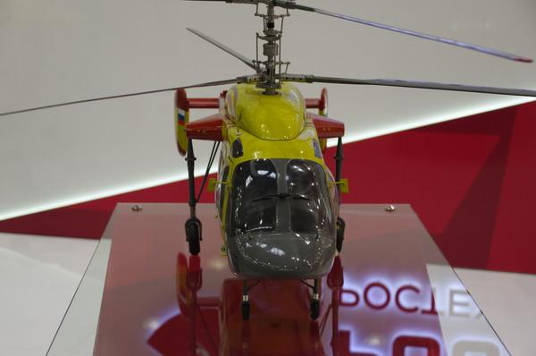 Модель вертолёта Ми-226Т