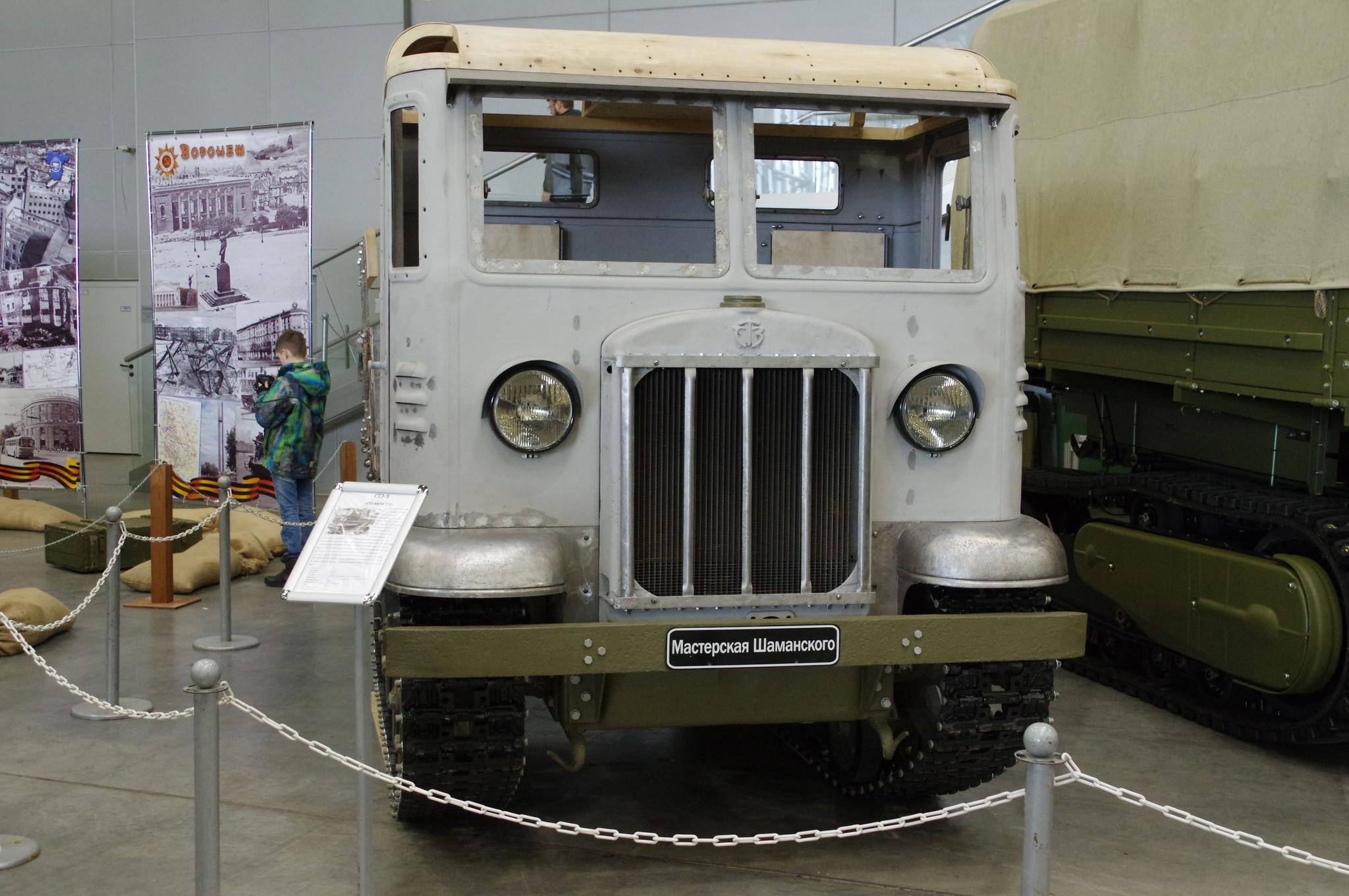 Артиллерийский трактор-тягач СТЗ-5