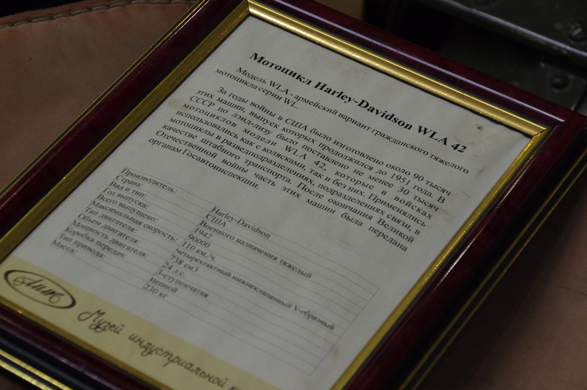 На международной выставке исторической военной техники «Моторы войны» в МВЦ «Крокус Экспо»
