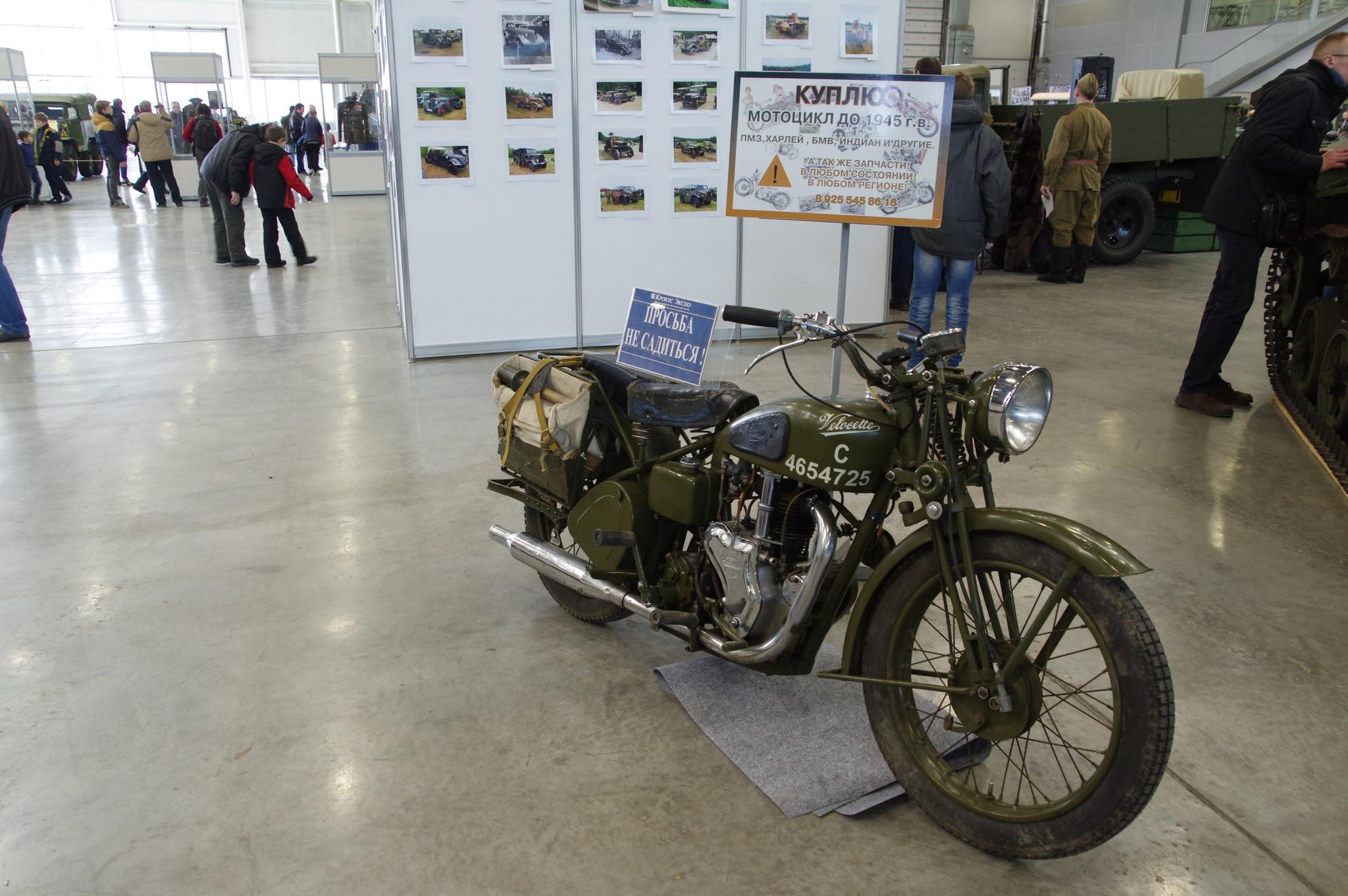 Мотоцикл Velocette