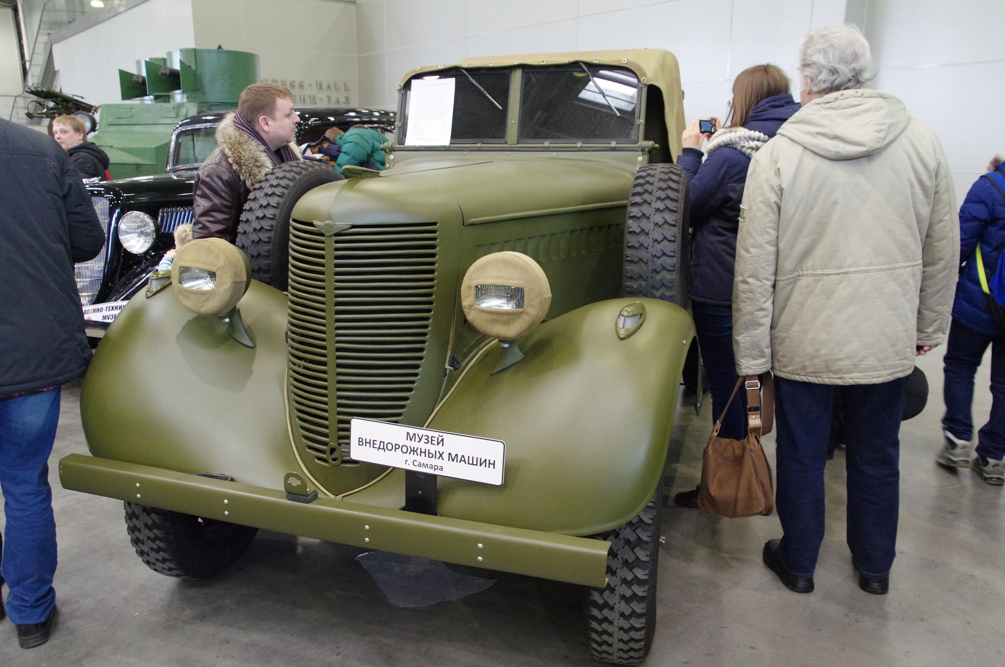 Артиллерийский тягач ГАЗ-61-416