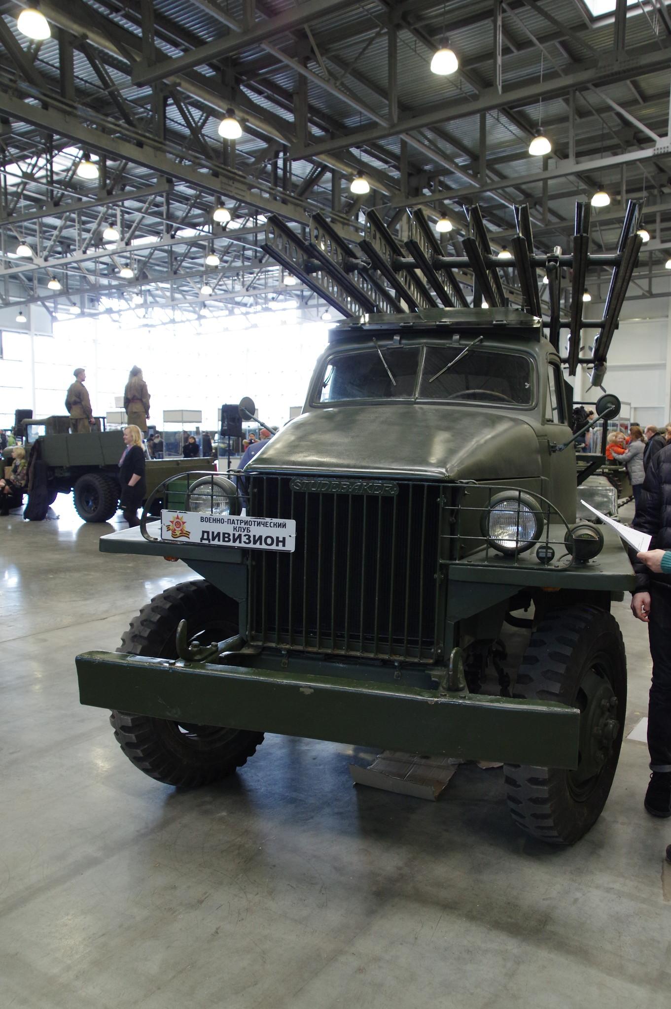 БМ-13Н на шасси Studebaker US6 («Катюша»)