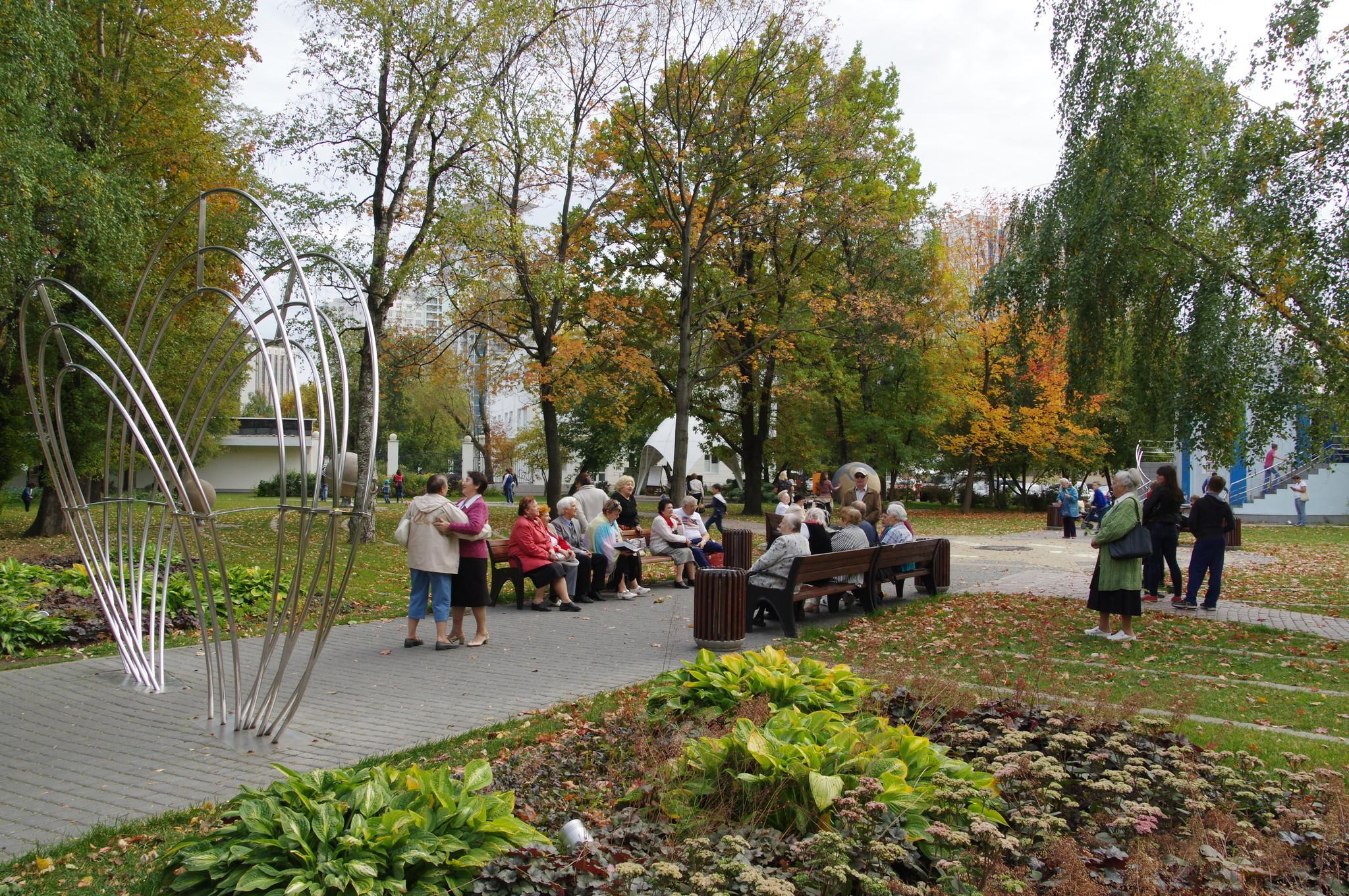 В парке «Сокольники»