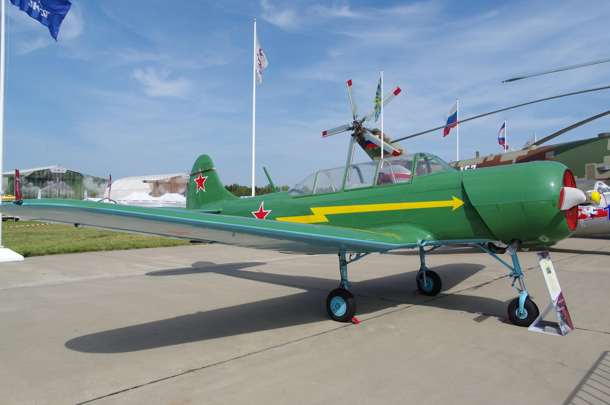 Учебно-тренировочный самолёт Як-18А